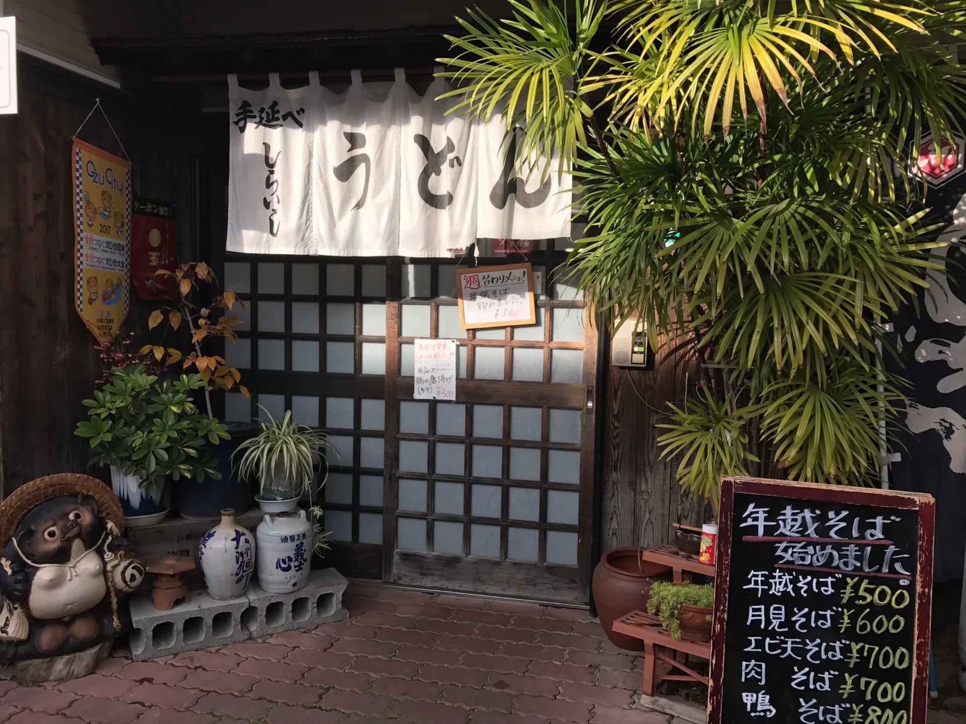 うどん屋の「中華そば」がうまい!大洲にある老舗「白石うどん」に潜入!