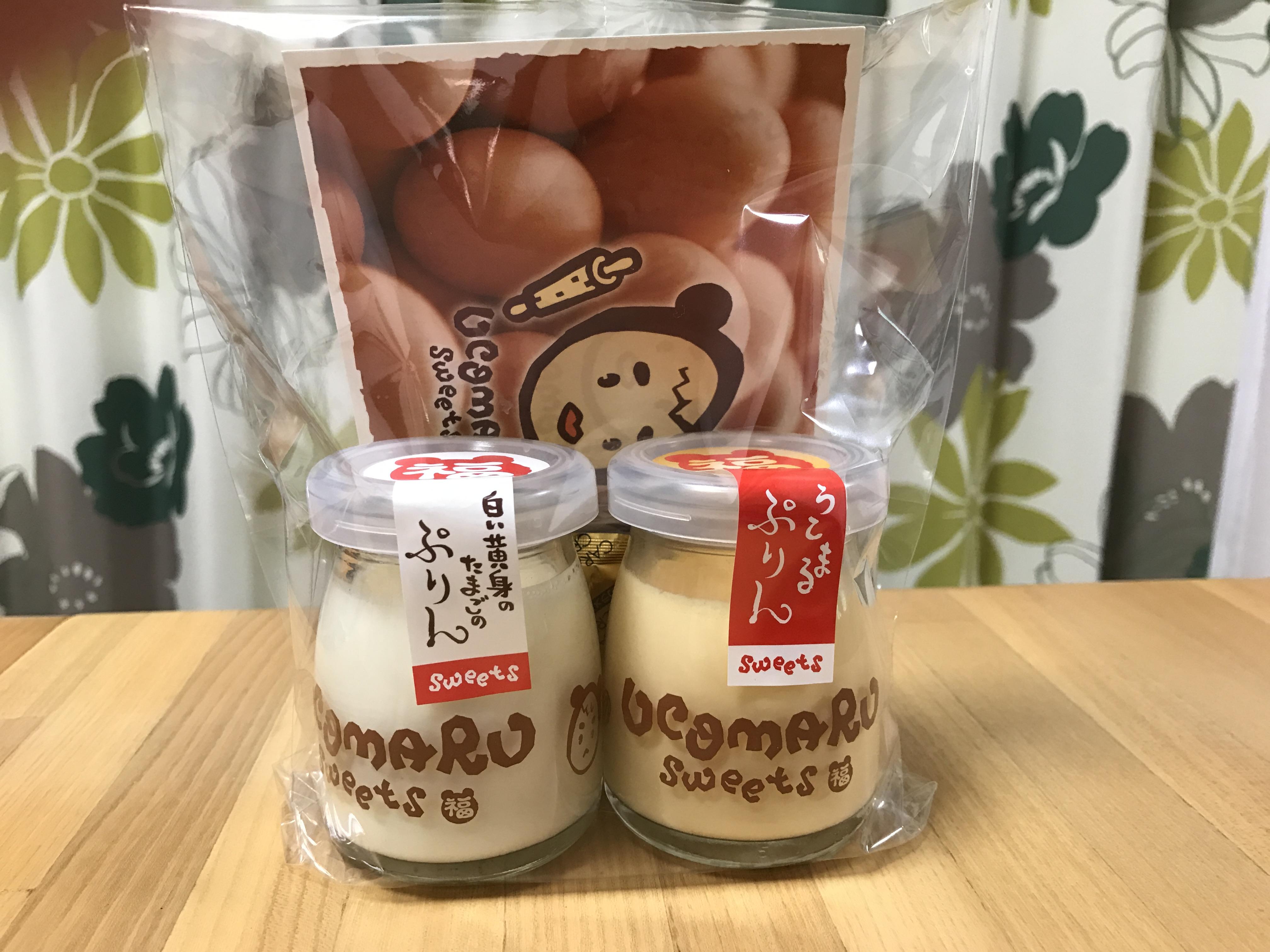 """白い""""黄身""""でつくった絶品スイーツ。たまご専門店熊野養鶏さんの「ぷりん」を食べてみました!"""