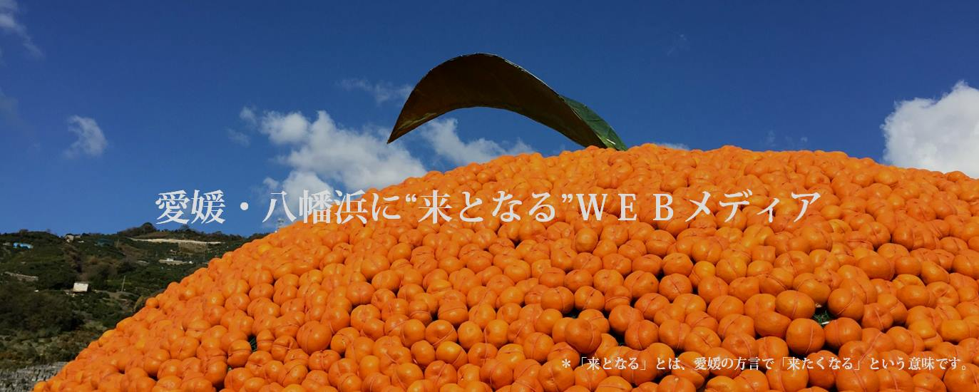 【運営レポート】KITONARU開設1ヶ月経過!今読まれている記事をまとめてご紹介します!