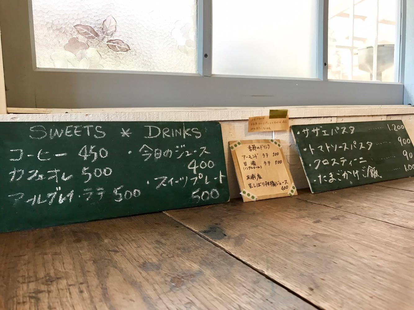 まるでカナダの田園風景!?しまなみ街道・大島にあるかわいいカフェ「友浦サイト」に行ってきました!