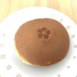 なんと発売休止!?ハタダが作る日本最高のどら焼き「どら一」(どらいち)を購入してきました!