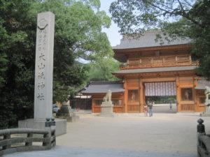 愛媛のパワースポット!大三島 大山祇神社にある奥の院、生樹の御門にてエネルギーチャージ!!
