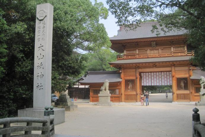 kyoko 329