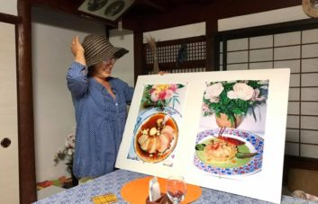 http://kitonaru.com/yamasaki-namiji/