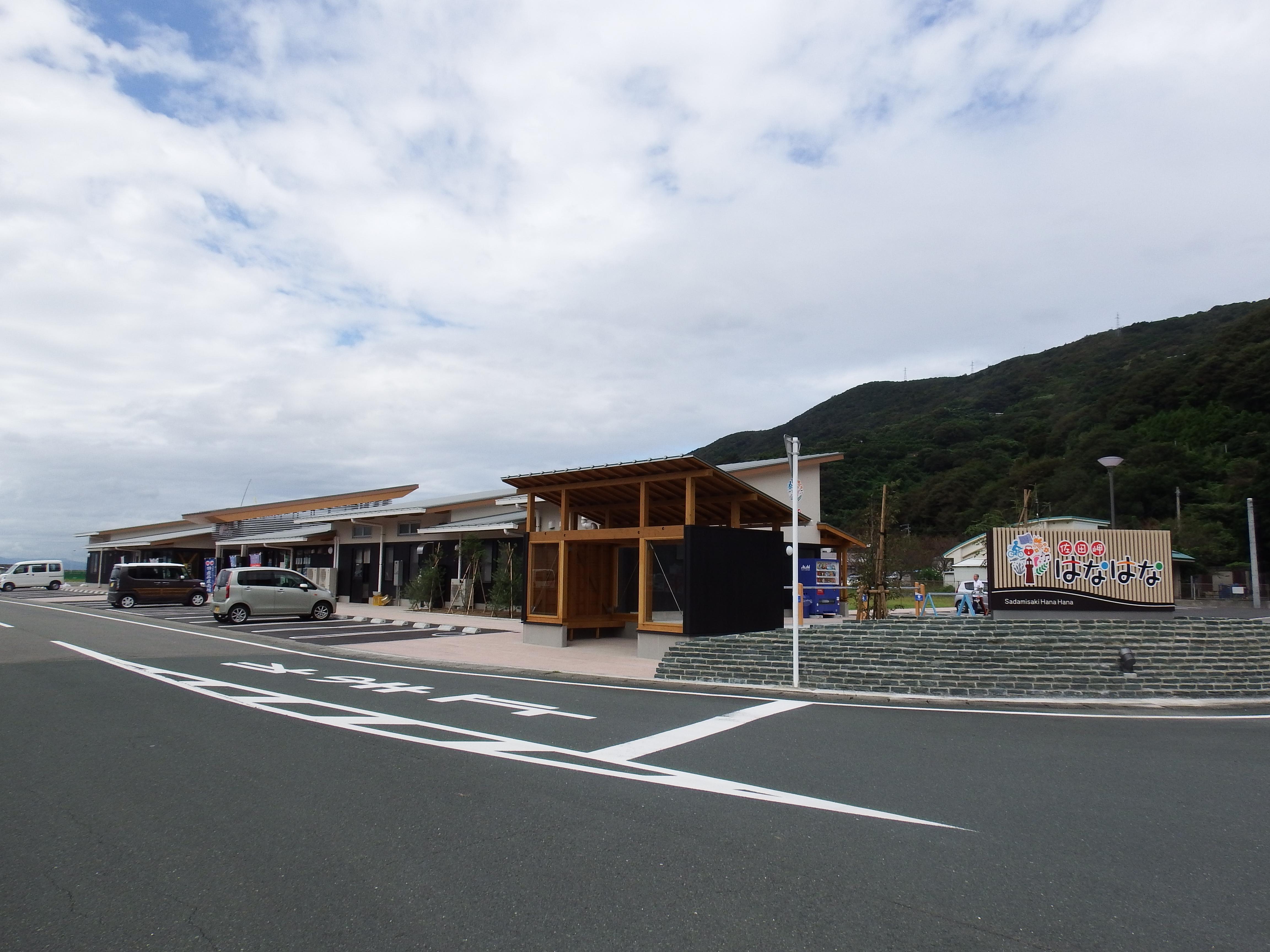 耳より新情報!伊方町三崎にある「佐田岬はなはな」にご当地グルメが誕生!?