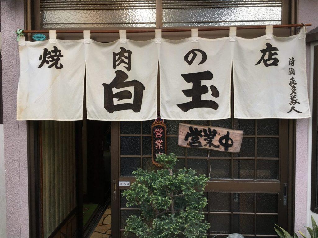 http://kitonaru.com/ozu-siratama/