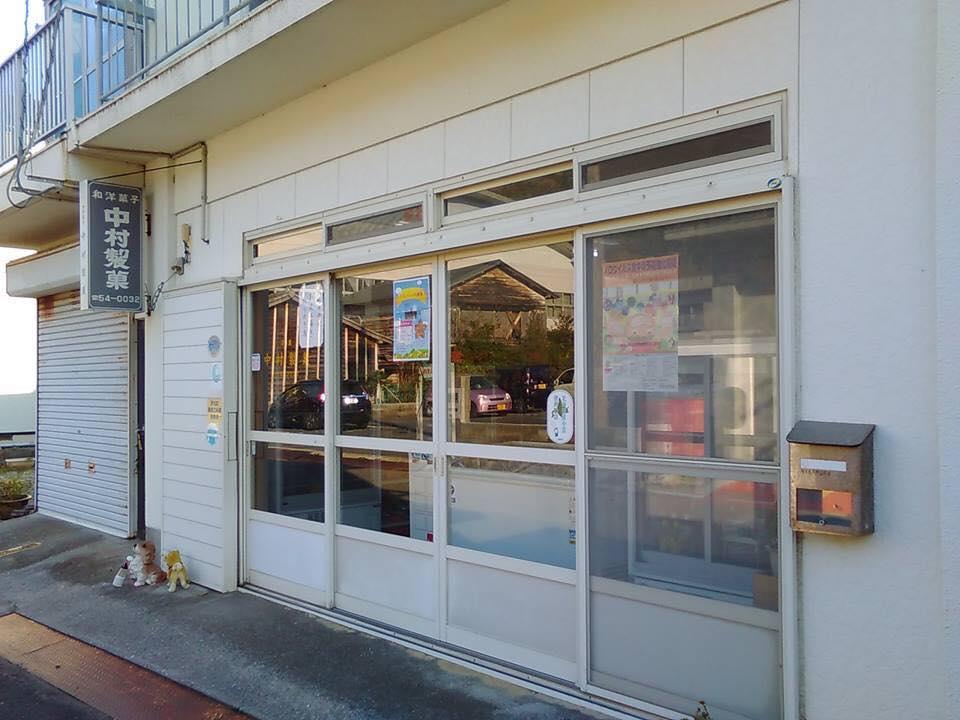 どこか懐かしい味にほっとする!老舗「中村製菓のババロア」を食べてみた!