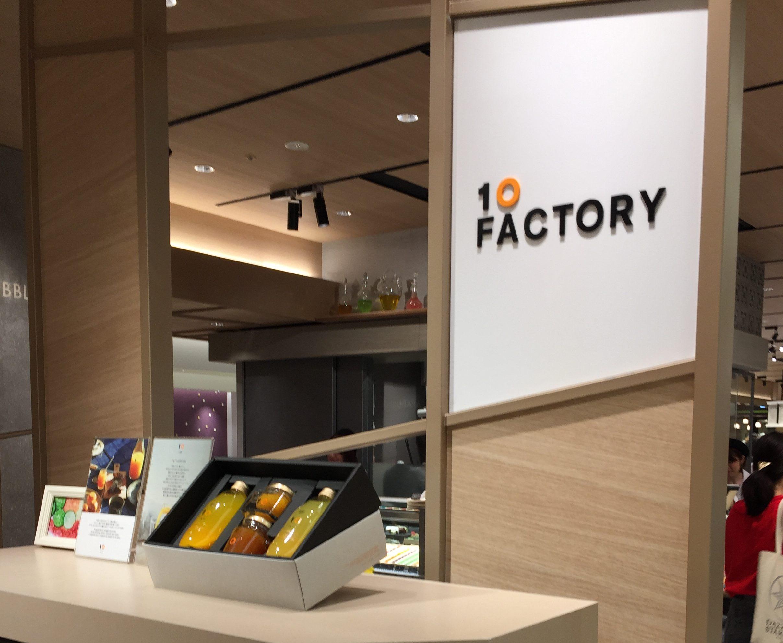 東京で愛媛の生搾りジュースが飲める!「GINZA SIX」にある「TEN FACTORY」に行ってきました!