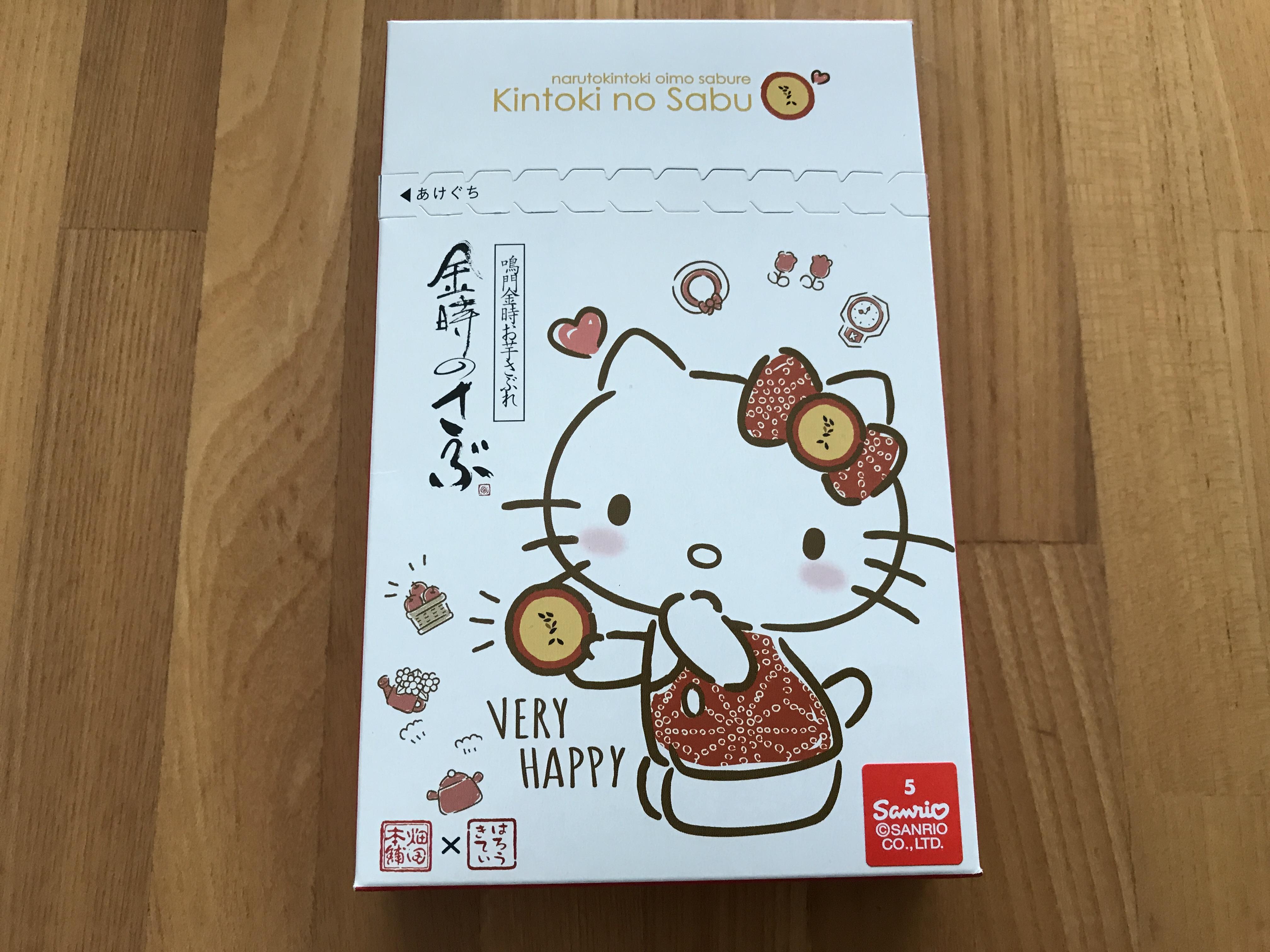 キティちゃんファン必見!ハタダ「金時のさぶ」とのコラボ商品が発売されています!