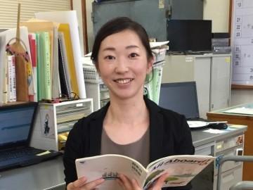 「地域おこし×国際協力で伊方町を目立たせたい!」矢野奈美さん