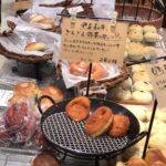 【愛媛カレーパン巡り】新居浜市にある「Boulangerie Fukusuke」の「黒毛和牛とゴロゴロ野菜カレーパン」が絶品!