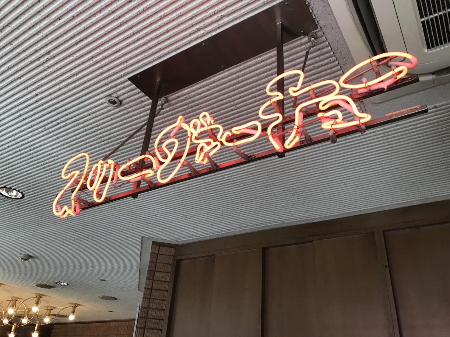 松山大街道入り口すぐ!「スリーヴァーチュー」の「からあげ」を口の中に入れたら肉汁・旨汁がすごいことになる件。