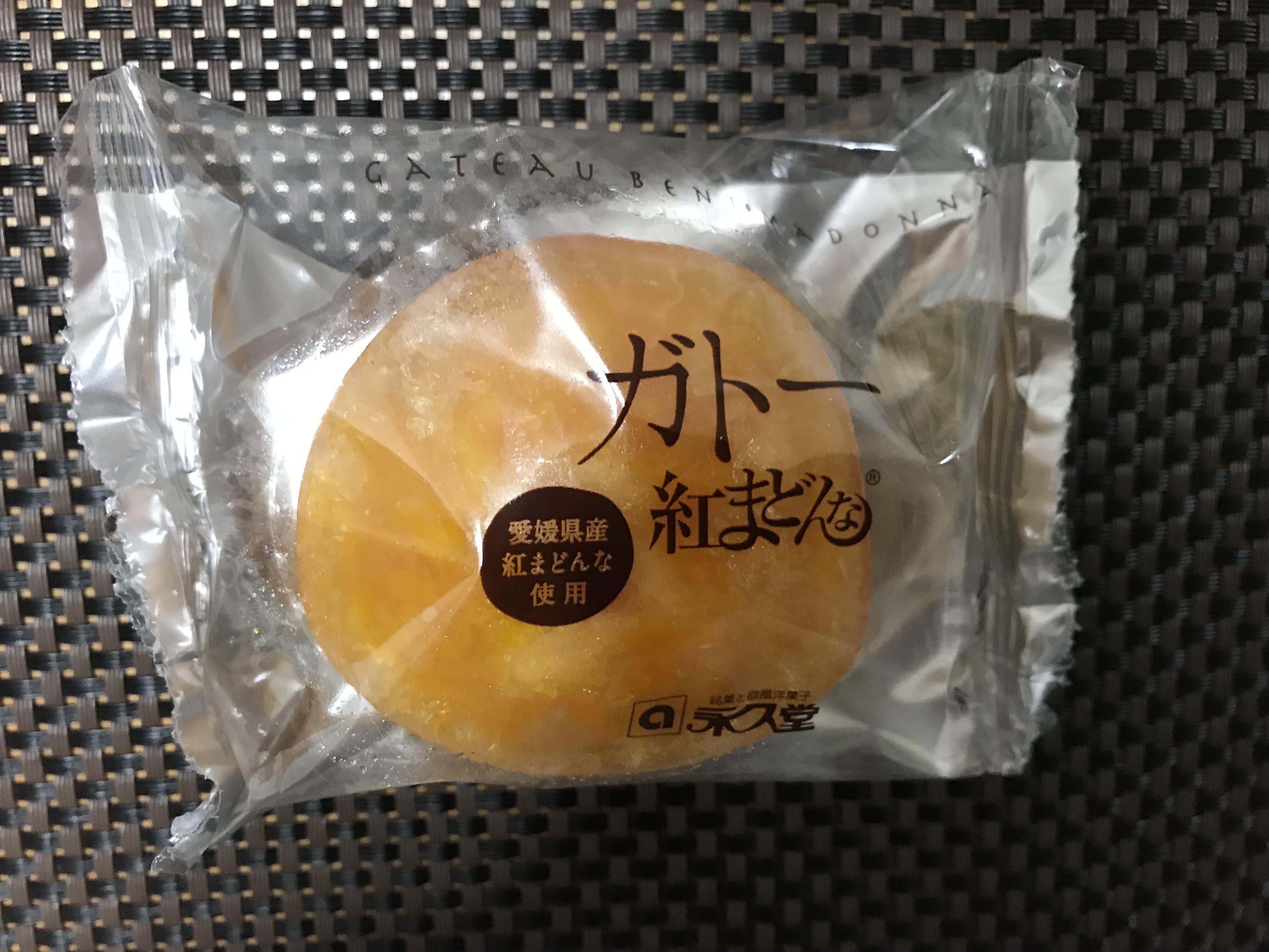 トロける食感で人気の柑橘をふんだんに使用!「ガトー紅まどんな」を買いに「永久堂」に行ってきました!