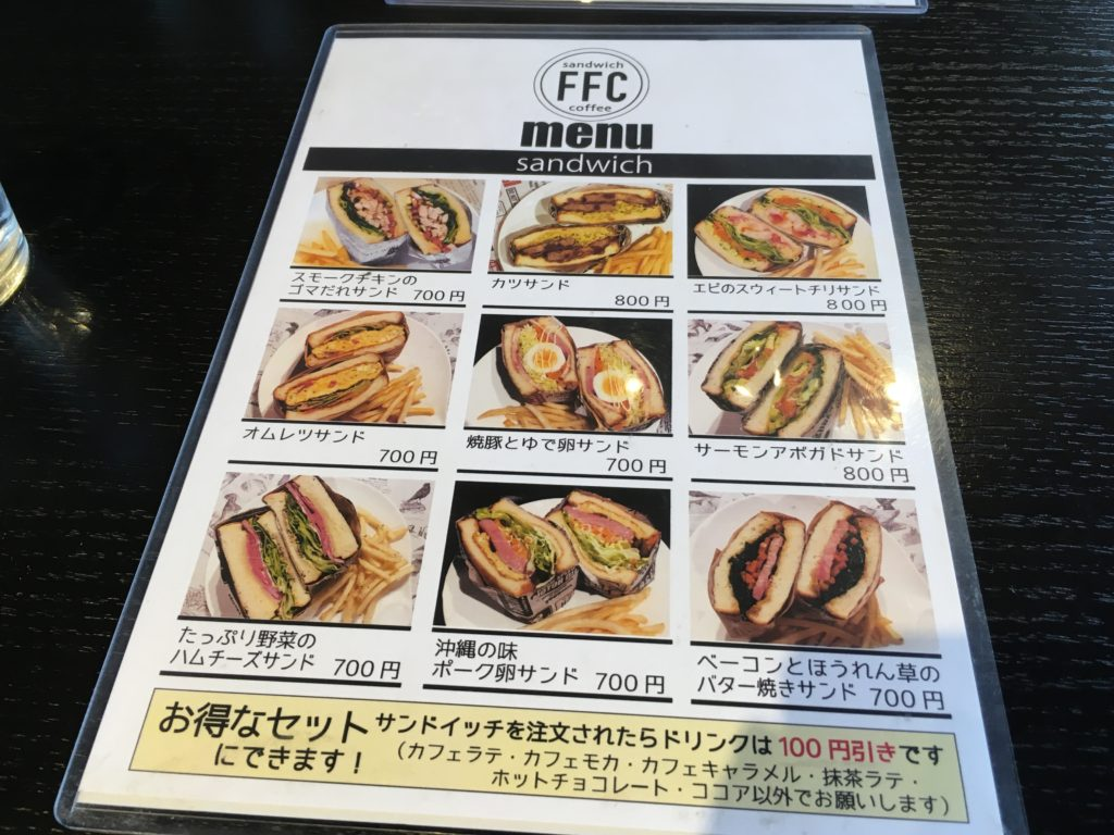 0F10AA92-ADFB-480A-8801-CC9E32F2554F
