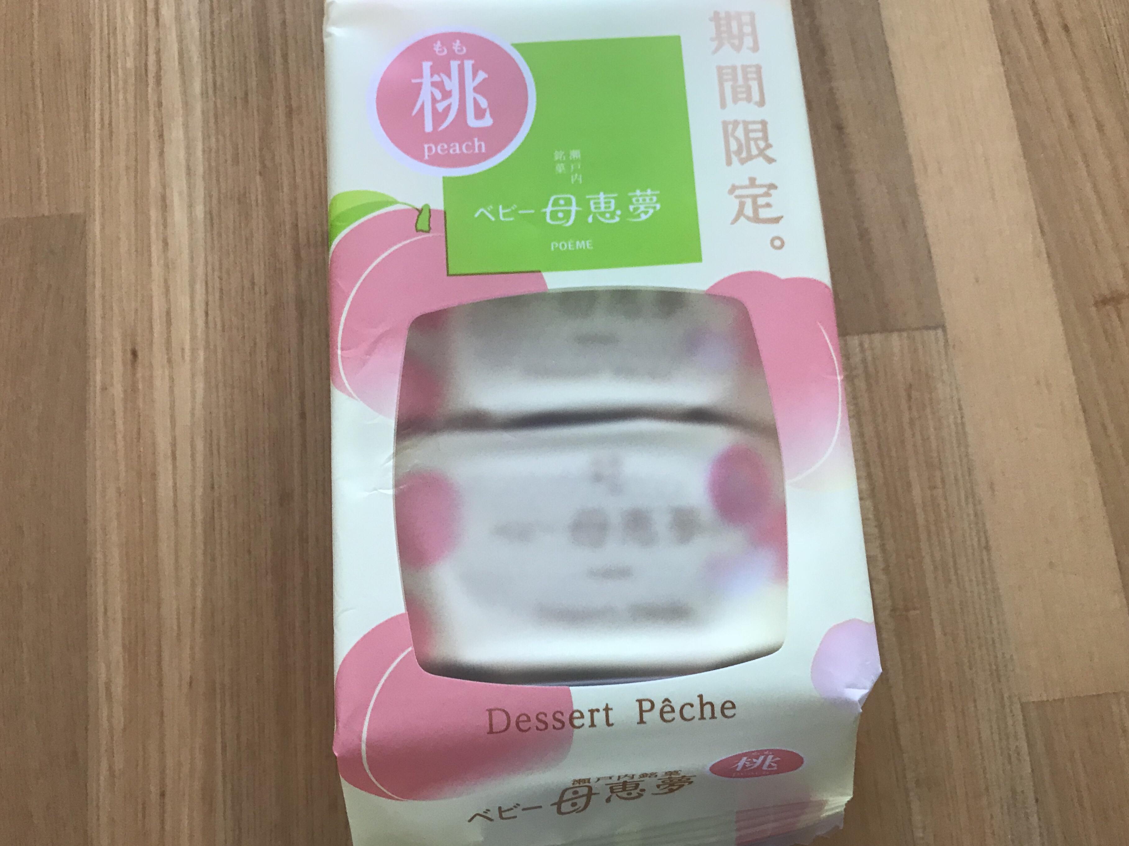 愛媛のお土産のド定番の「母恵夢」が進化!期間限定発売中の「ベビー母恵夢 桃」を食べてみた!