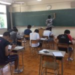 公営の塾が三崎にあった!「学力向上×グローバル人材育成」を目指した三崎高校公営塾を紹介します!