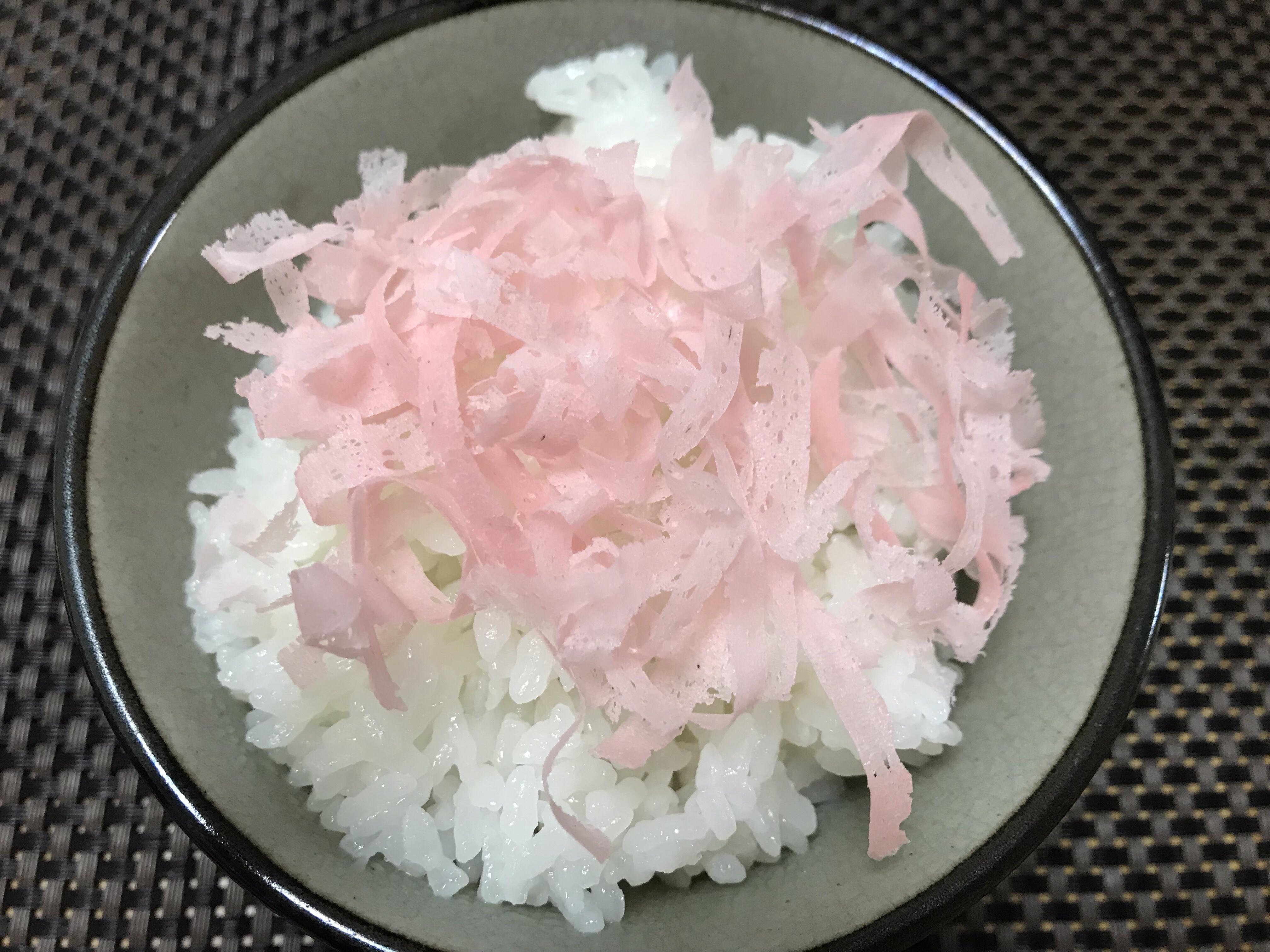 八幡浜ならではのお土産に最適!かまぼこを削って作った「鯛の花(削りかまぼこ)」を実食レビュー!