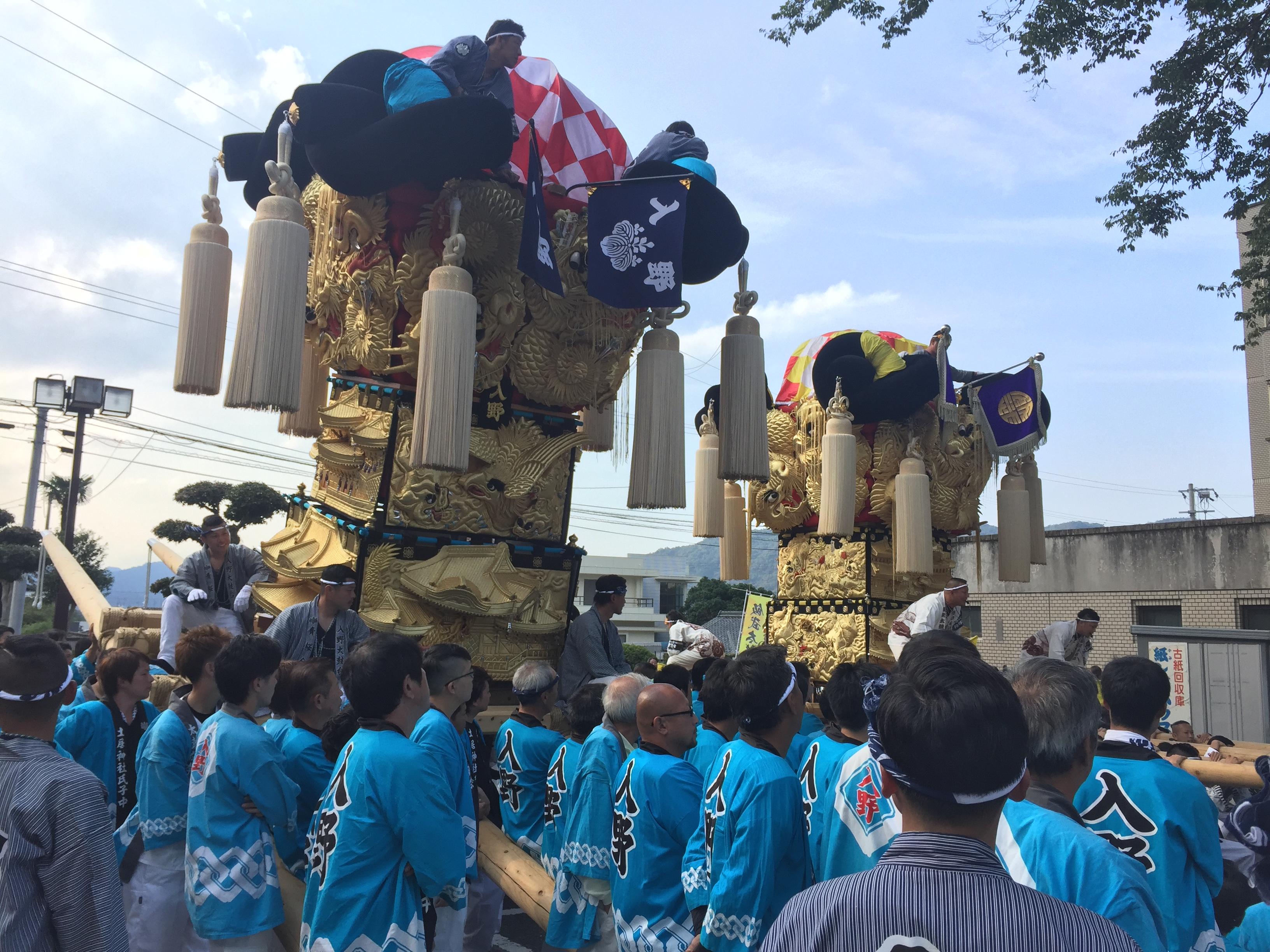 【体当たり取材】祭りは見るより参加する方が楽しい!四国中央市土居地区の入野太鼓台で「かきくらべ」に参加してきたよ!