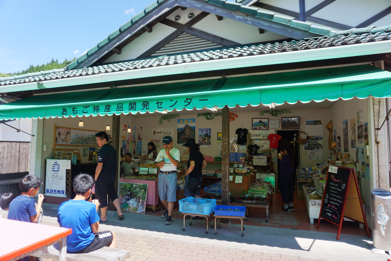久万高原町の特産品が揃う! 昔懐かしい雰囲気が漂う「おもごふるさとの駅」へ行ってきました! | KITONARU(きとなる)