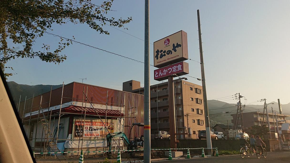 愛媛県初出店のとんかつチェーン「松のや」が四国中央市に出店したので光の速さで行ってきた!!