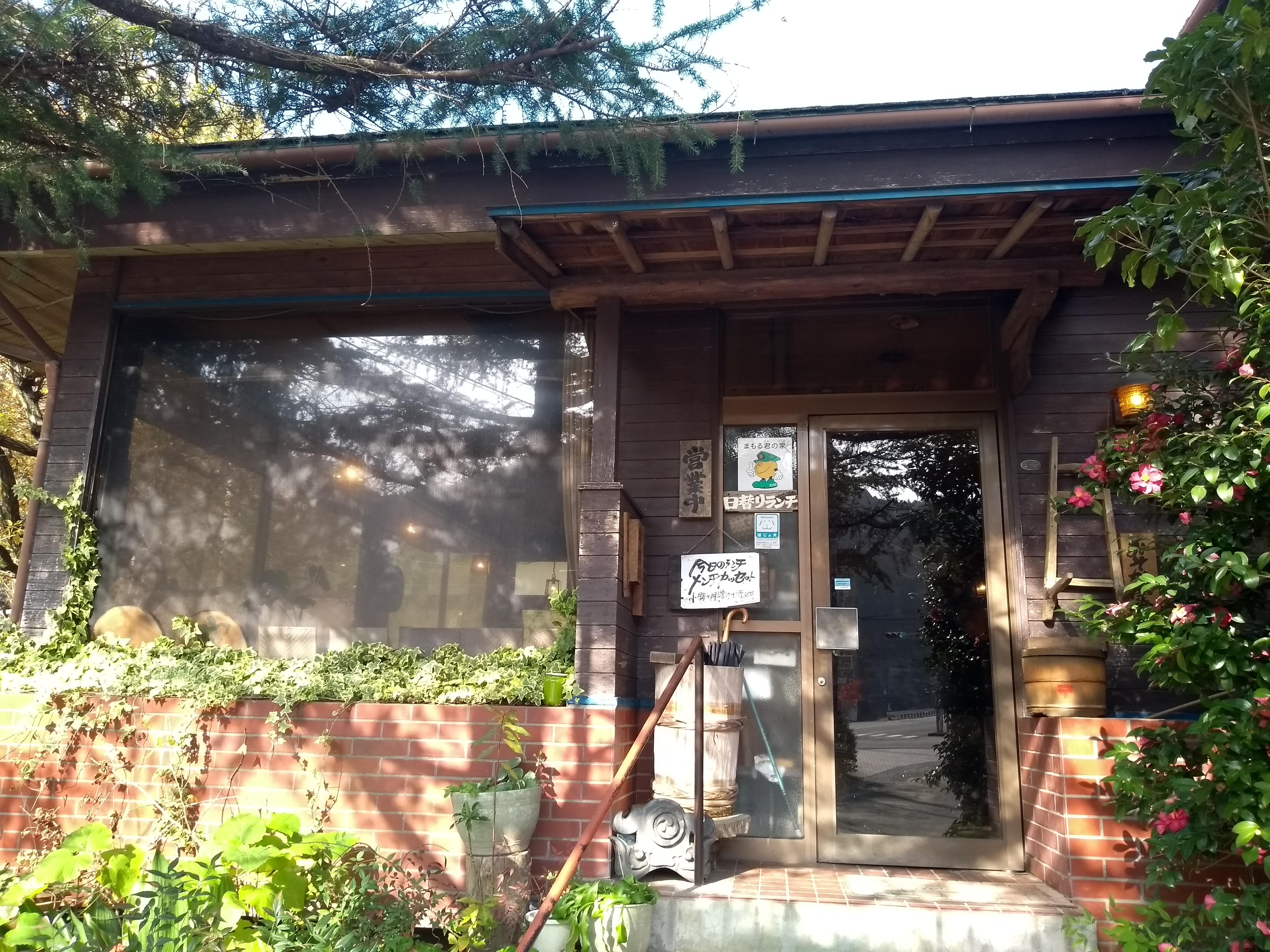 「きなはい屋しろかわ」のすぐ近く!西予市城川町で地元に愛される定食屋「コスモス」の「日替わりランチ」を食べてきたよ!