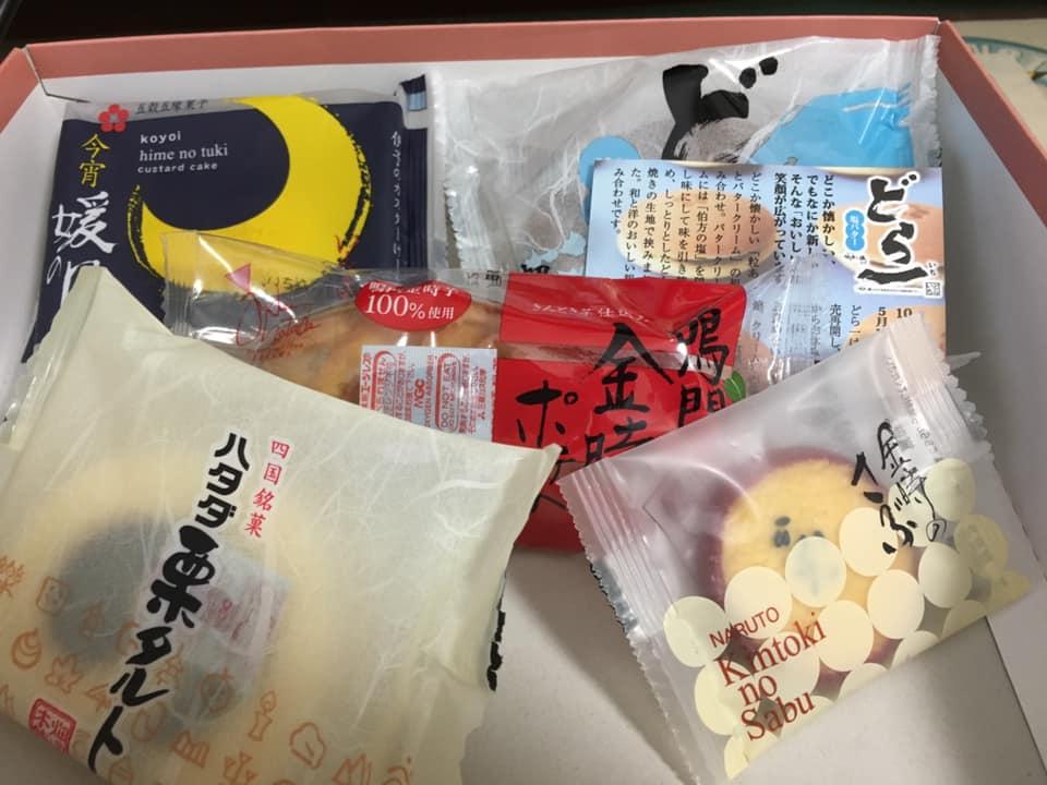 愛媛県を代表する菓子処「畑田本舗」の人気5大お菓子の詰め合わせ「ご挨拶セット」を食べてぷち贅沢な気持ちを味わってみました!