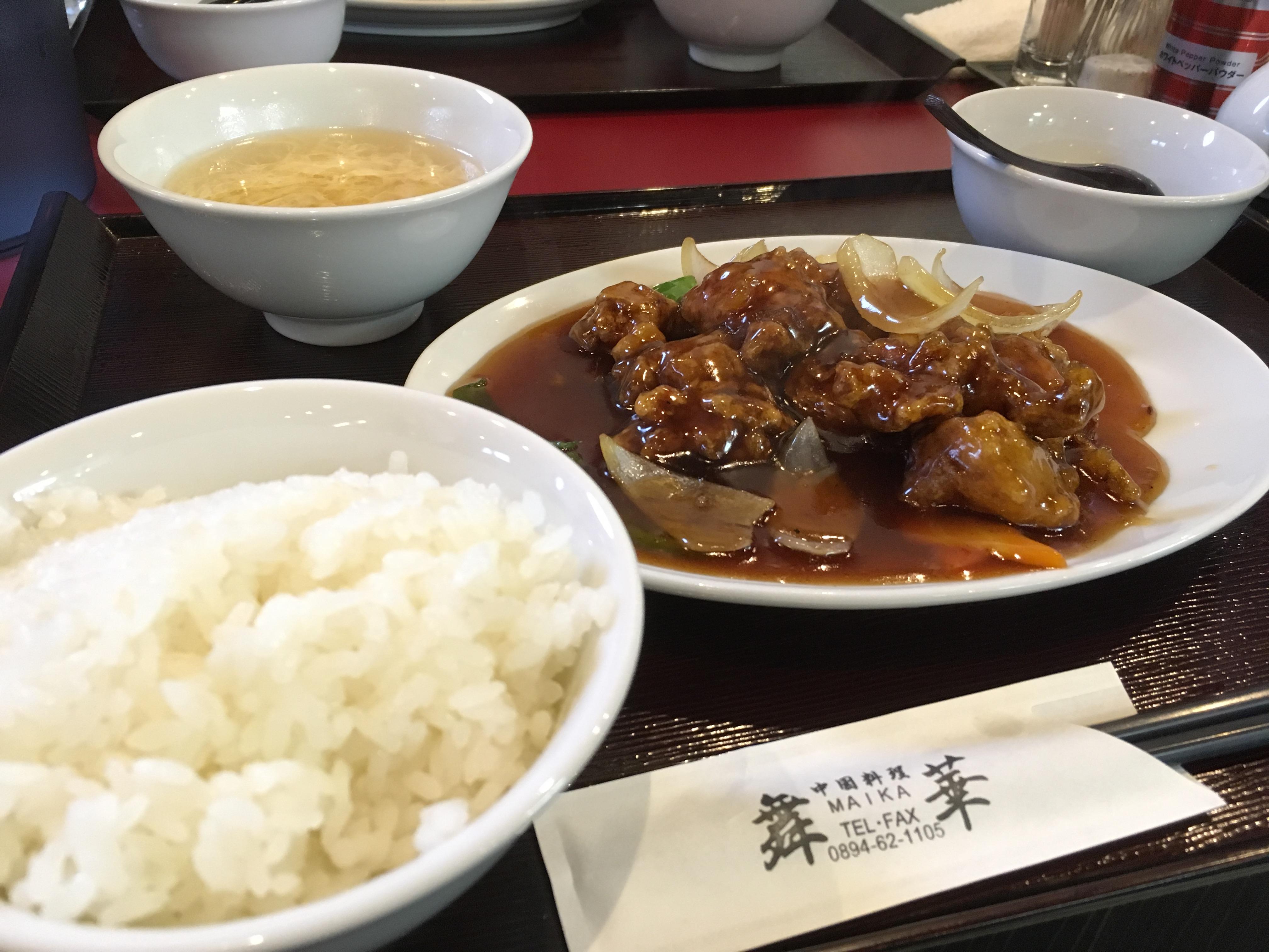 西予市宇和町で本格中華が食べられる!話題の「舞華」(まいか)さんで「酢豚定食」を食べてきた!