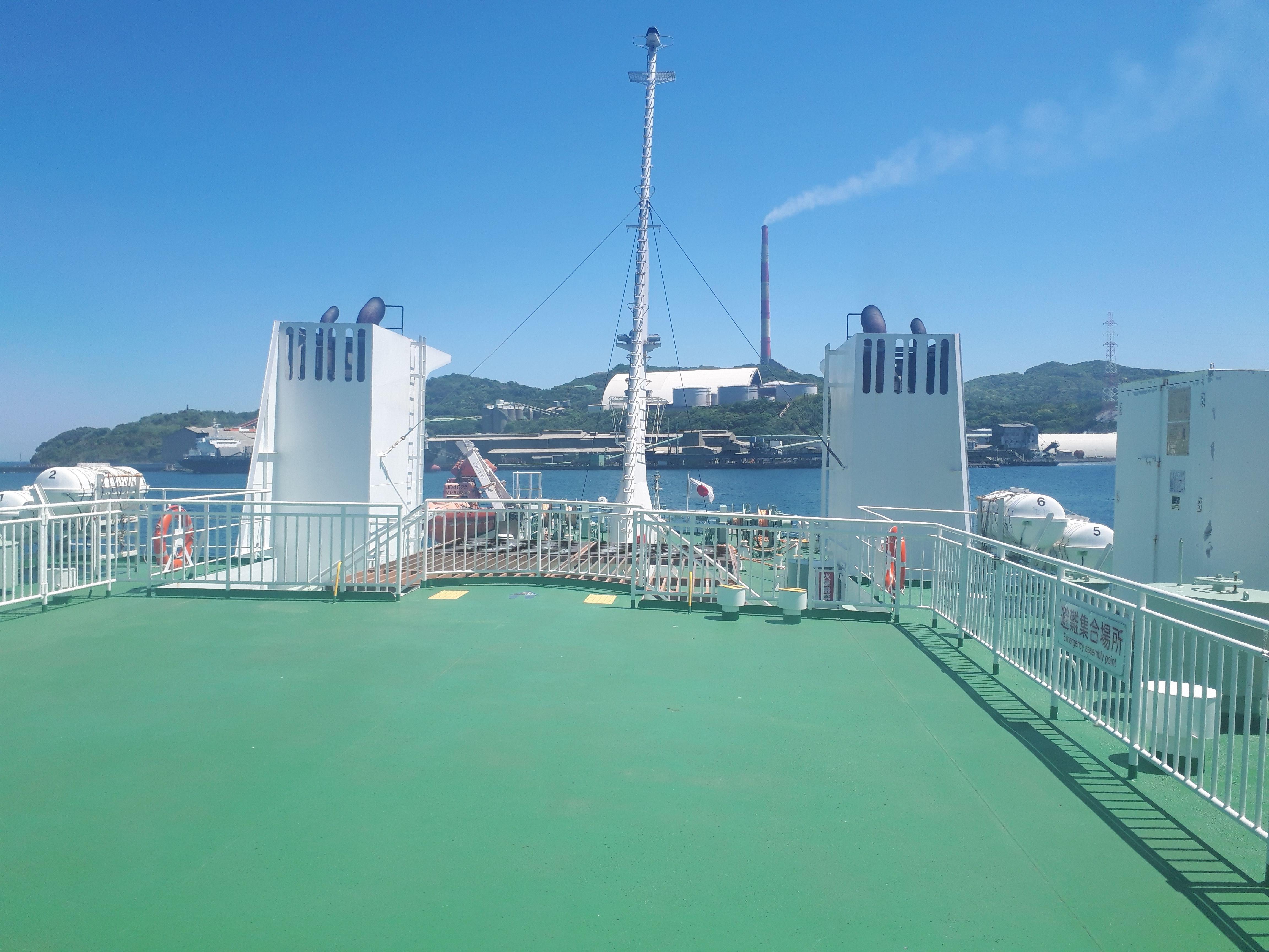 """近いようで遠い?遠いようで近い?愛媛(三崎港)から九州(佐賀関)へ""""のんびり船旅""""が意外にオススメ!"""