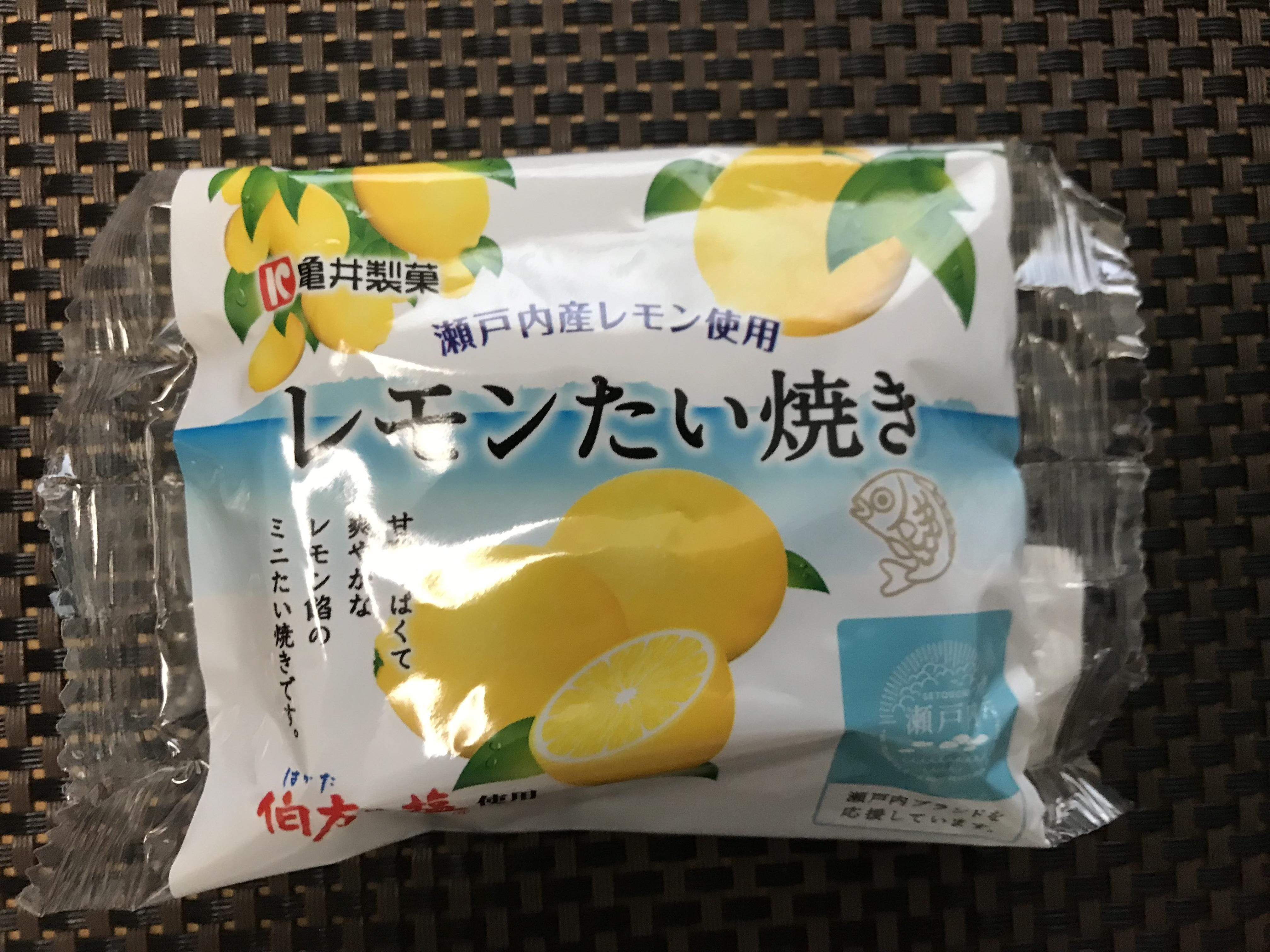 かわいいお土産に!瀬戸内産レモン&伯方の塩を使用した亀井製菓の「レモンたい焼き」を買ってみたよ!