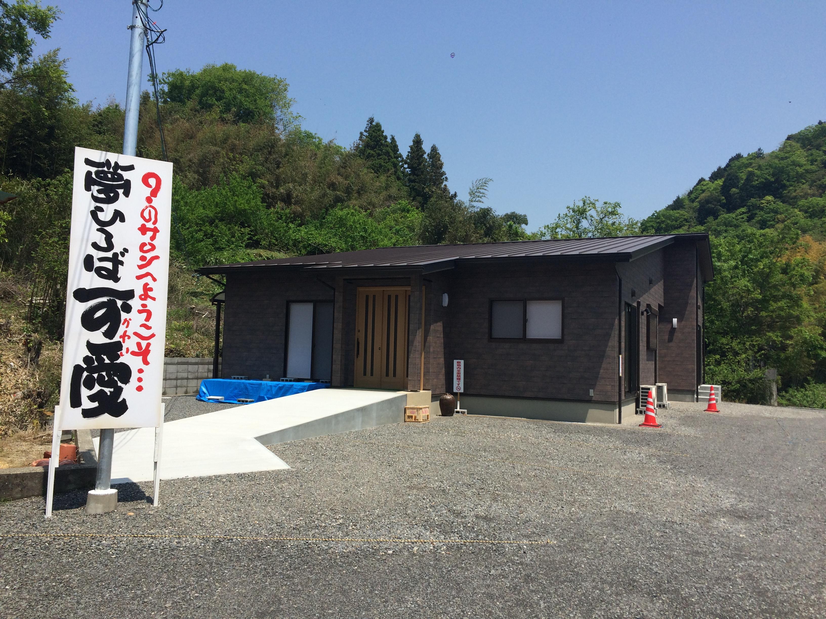 【新規オープン】地域外からも参加可能!砥部町川井にできた「夢ひろば可愛(かわい)」のオープンイベントに参加してきたよ!