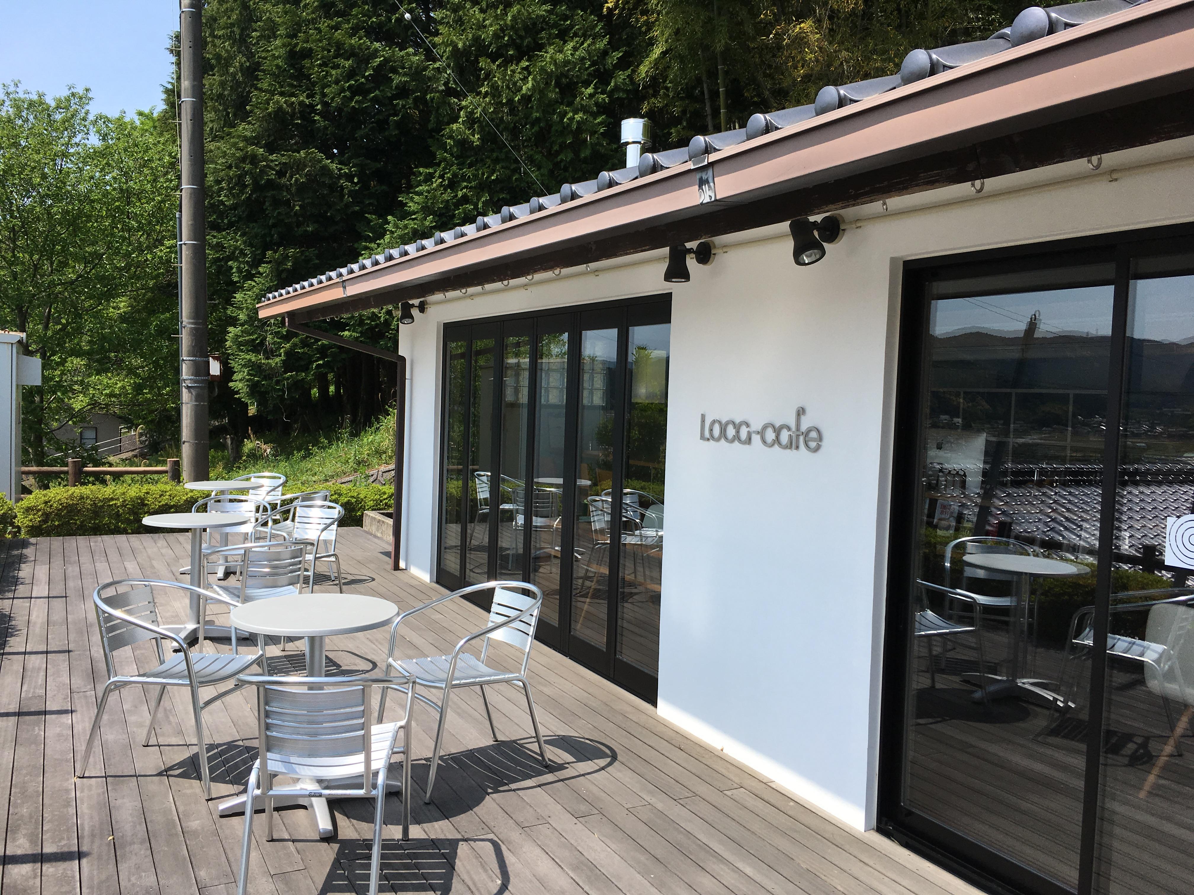 お米といちごの組み合わせが新感覚!「宇和米博物館」にある「Loca-cafe」で「いちご×ライススムージー」を飲んで来ました!