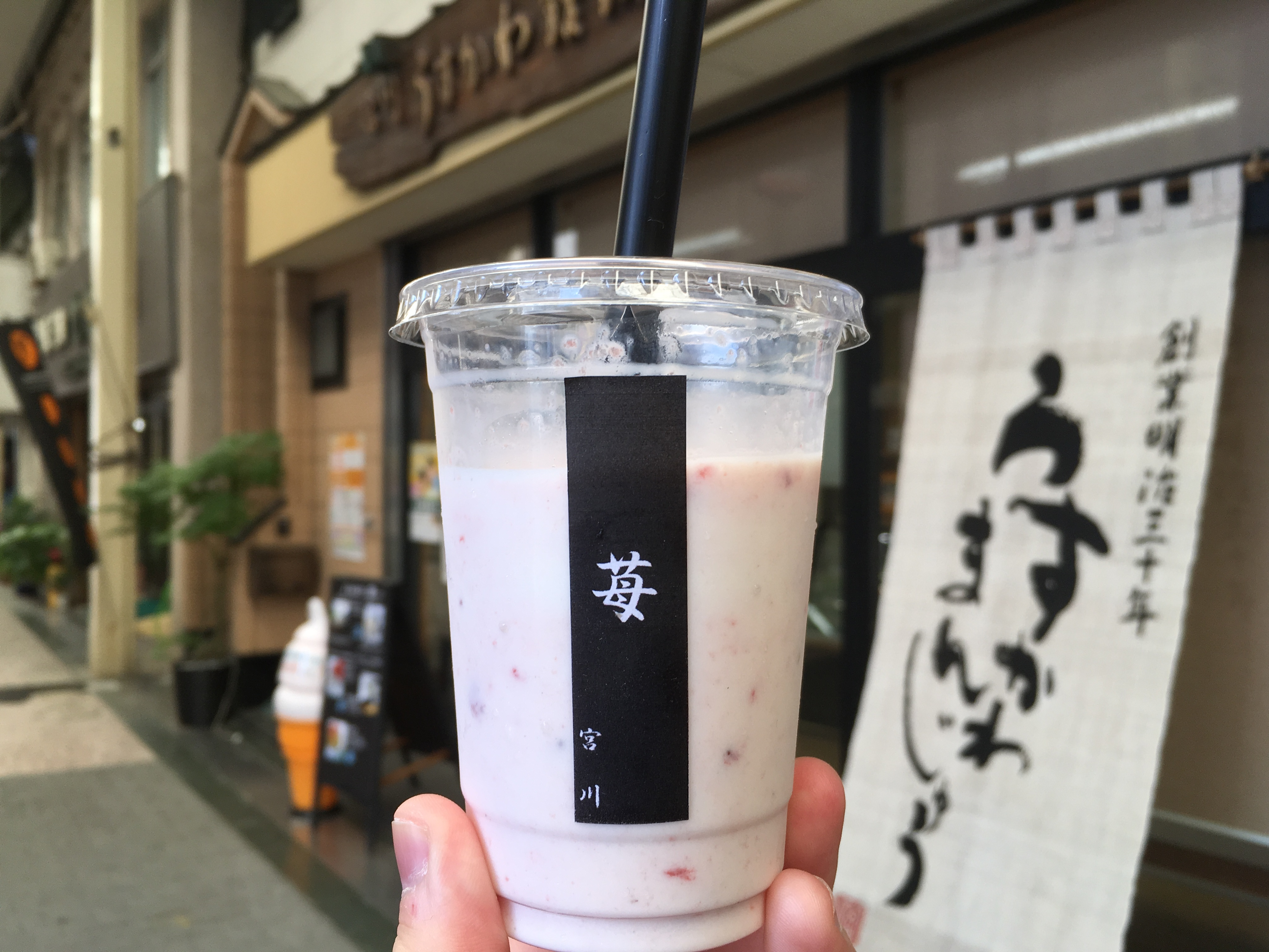 夏限定スイーツ!宮川菓子舗の「生乳ソフトシェイク」(苺フレーバー)を食べてきました!