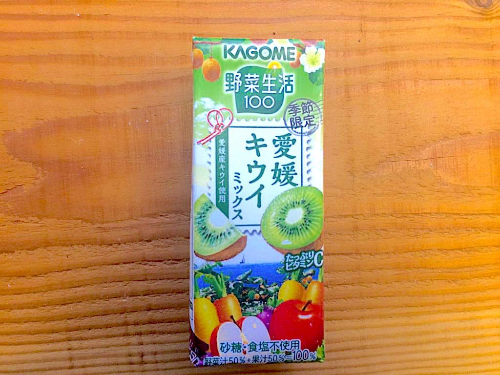 健康には野菜ジュースを!季節限定KAGOME野菜生活100「愛媛キウイミックス」を飲んでみたよ!