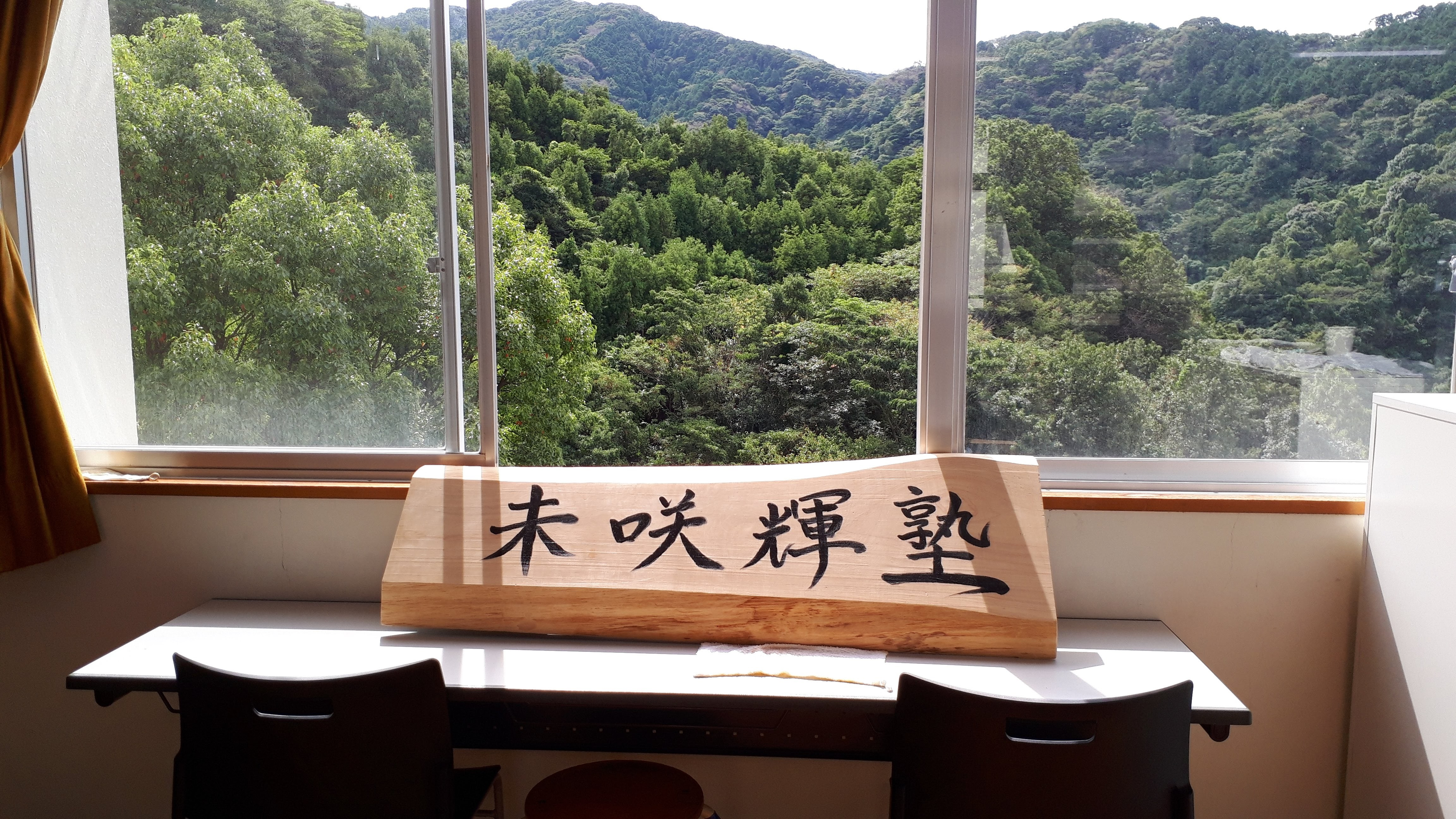 【全国の中高生が対象】三崎高校と「公営塾」を丸ごと体験できるイベントをご紹介します!