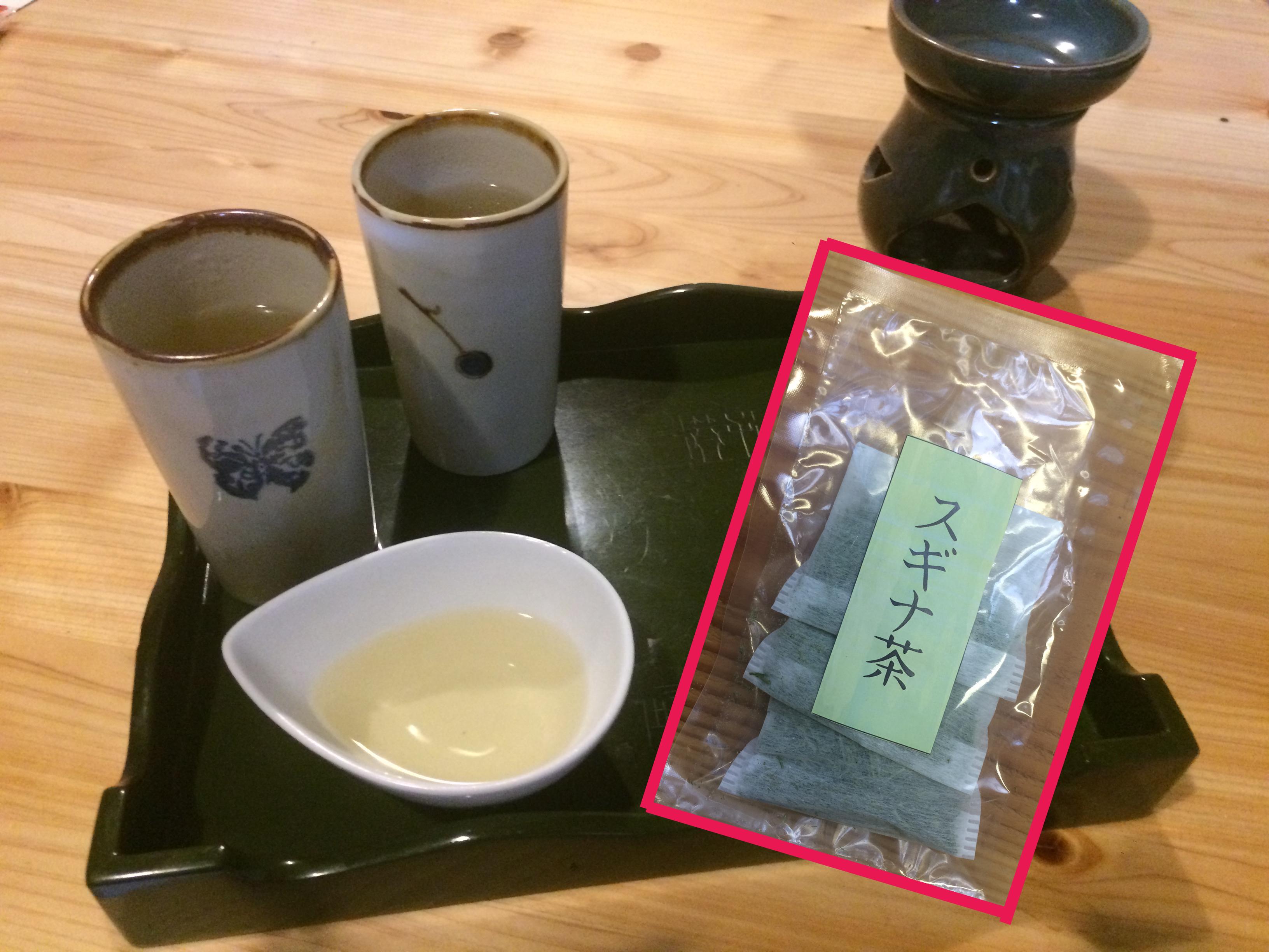 就労継続支援A型事業所「フォーチュンⅡ」で買ってきた!体にとってもいい「スギナ茶」を淹れてみたよ!
