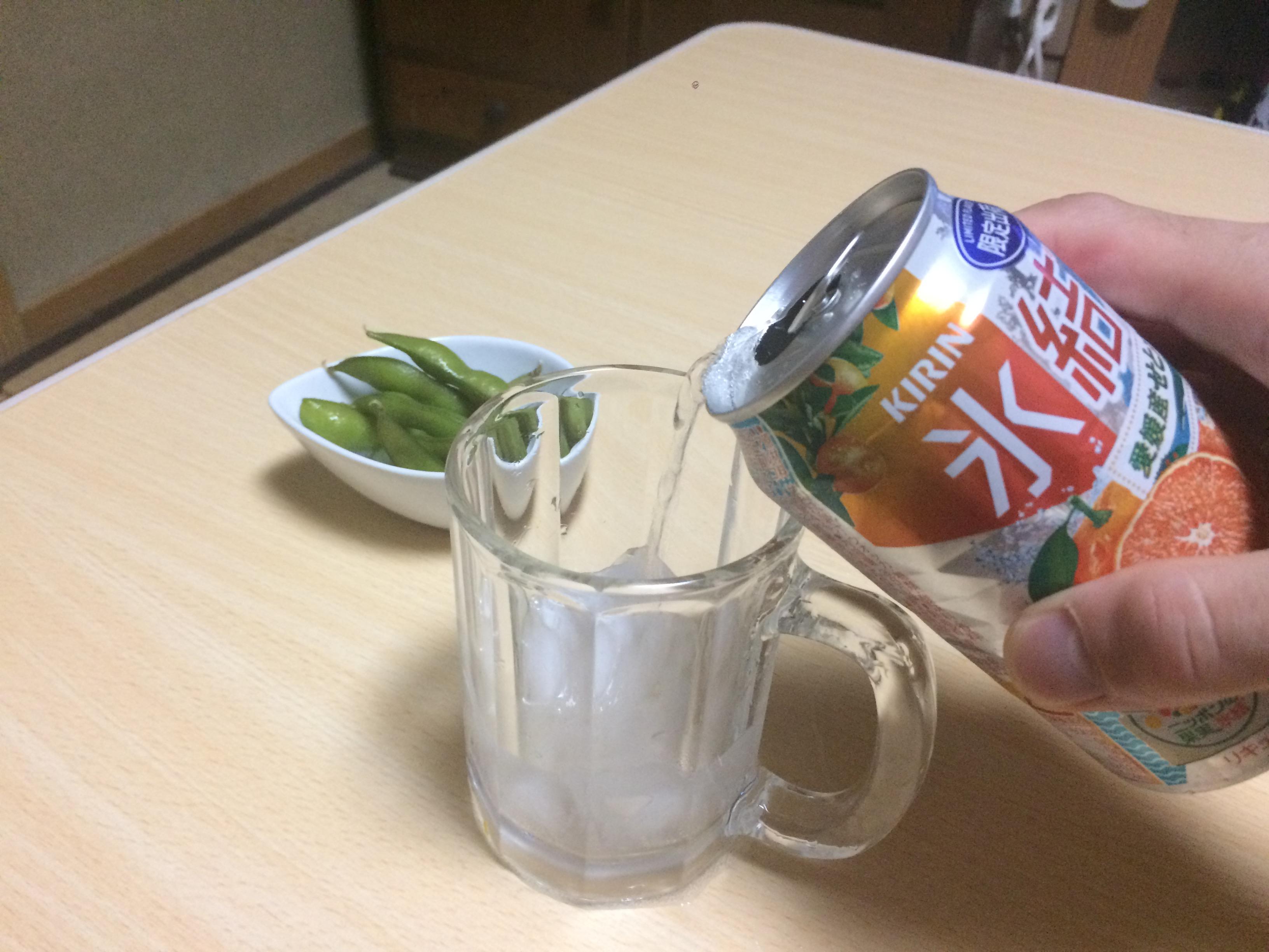 【限定出荷】キリン「氷結」に「愛媛産せとか」が発売!キンキンに冷やして飲んだ感想をご紹介します!
