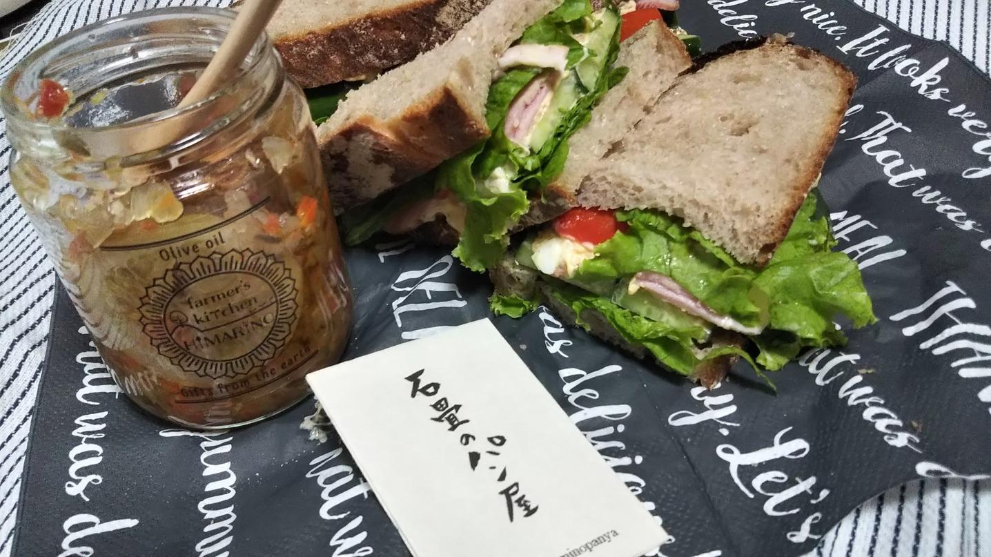 石畳のパン屋「カンパーニュ」と「道の駅からり」で買える内子食材を使ってサンドイッチを作ってみたよ!