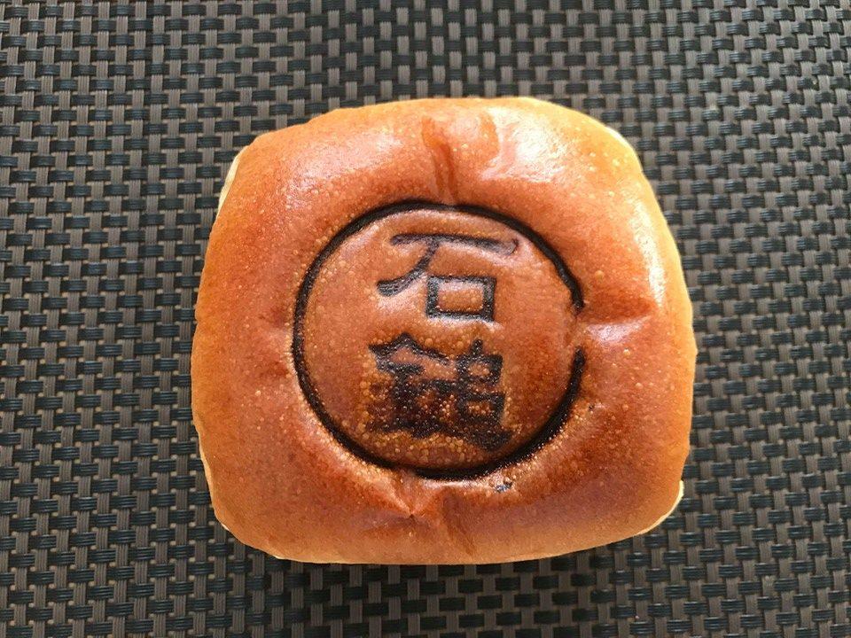 「石鎚」の焼印入り!ここでしか食べられない「デイリーヤマザキ」の「贅沢な小倉あんぱん」を買ってみたよ!