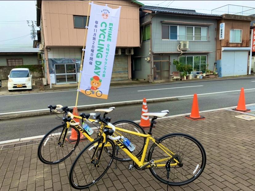 野村と城川を快走!西予市のサイクリングイベント「サイクリングin四国西予ジオパーク」に参加してきました!