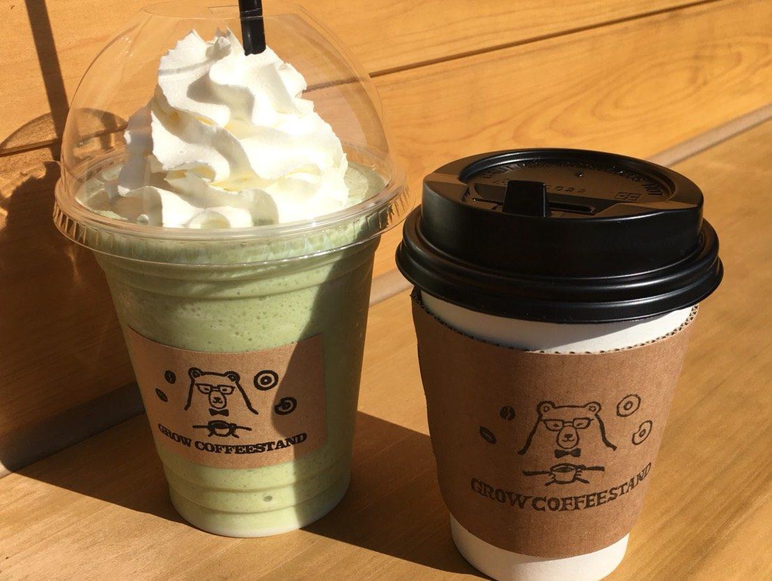 内子五十崎インターからすぐ!「スペシャルティコーヒー」が飲める内子町の「GROW COFFEE STAND」を紹介します!