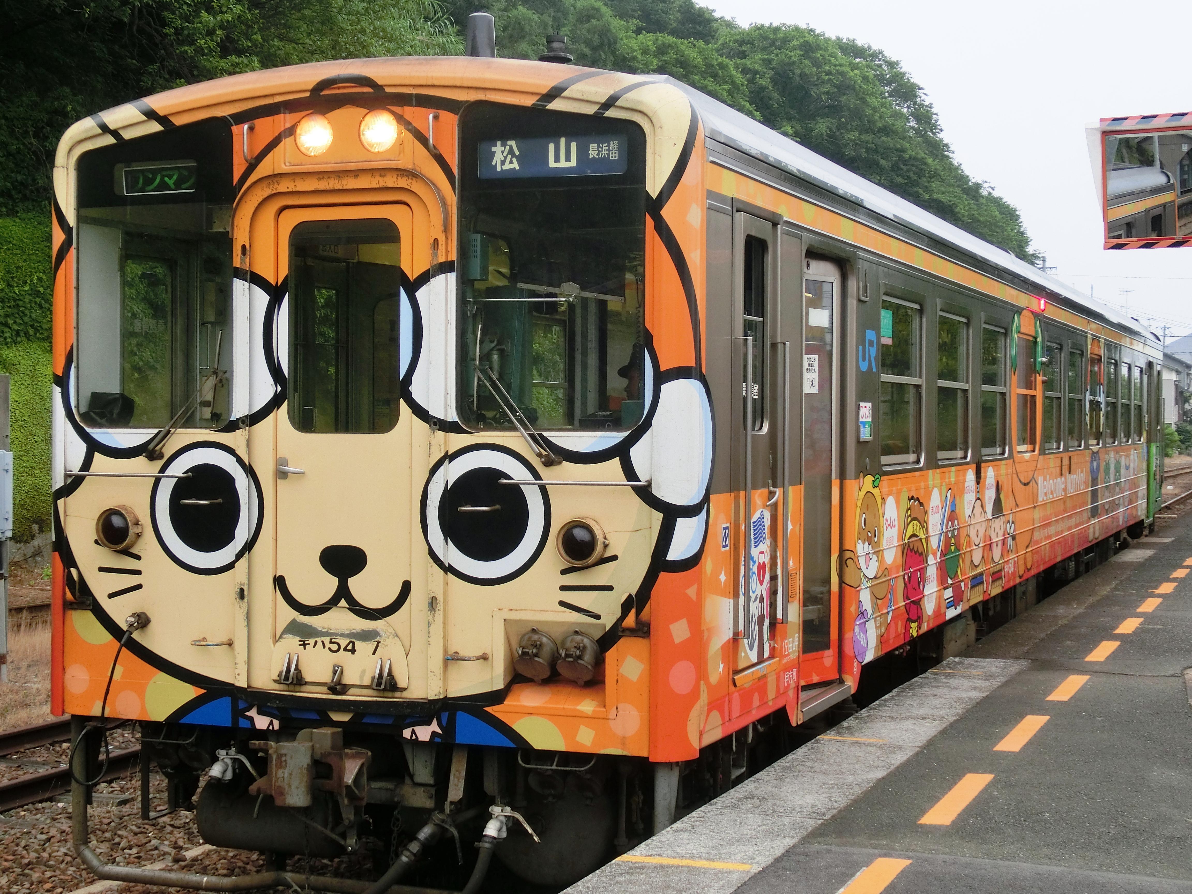 線路を走るゆるキャラ!?JR四国の汽車「おさんぽなんよ」に乗車してきました!