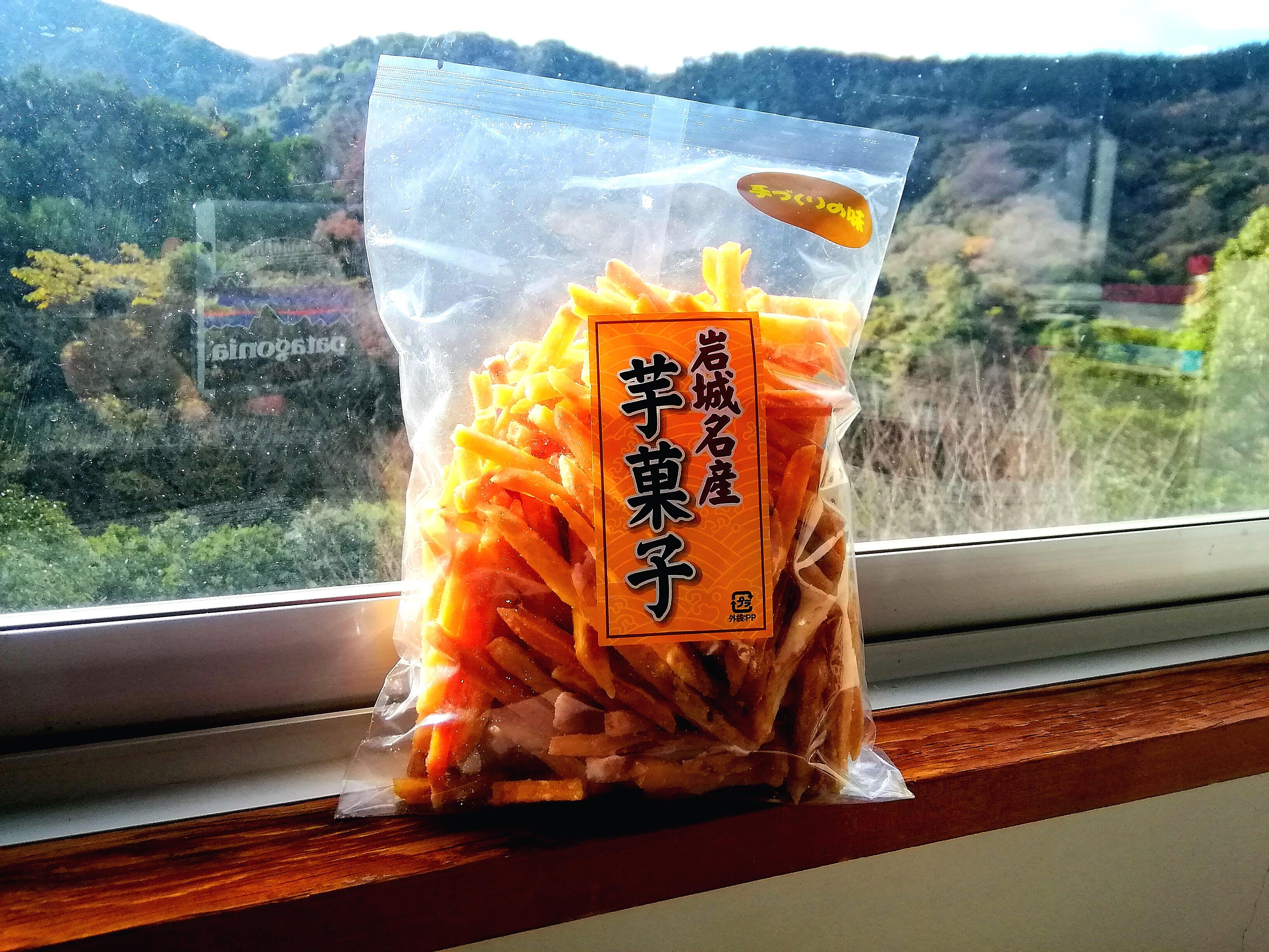 手が止まらなくなるぐらい美味しい!上島町・岩城島発の岩城島銘菓「芋菓子」がおすすめ!