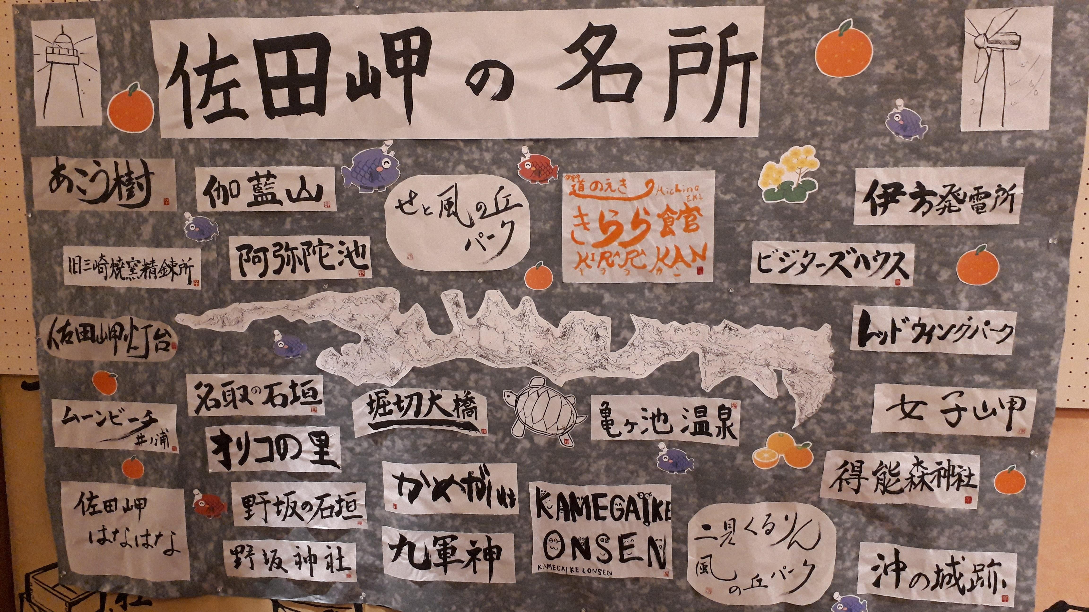【まとめ記事】日本一細長い半島「佐田岬半島」(伊方町)の名所をまとめてみたよ!