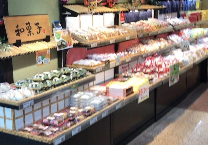 潜入第二弾!八幡浜市の「あわしま堂」本社工場直売所でお得な寄り道をしてきたよ!
