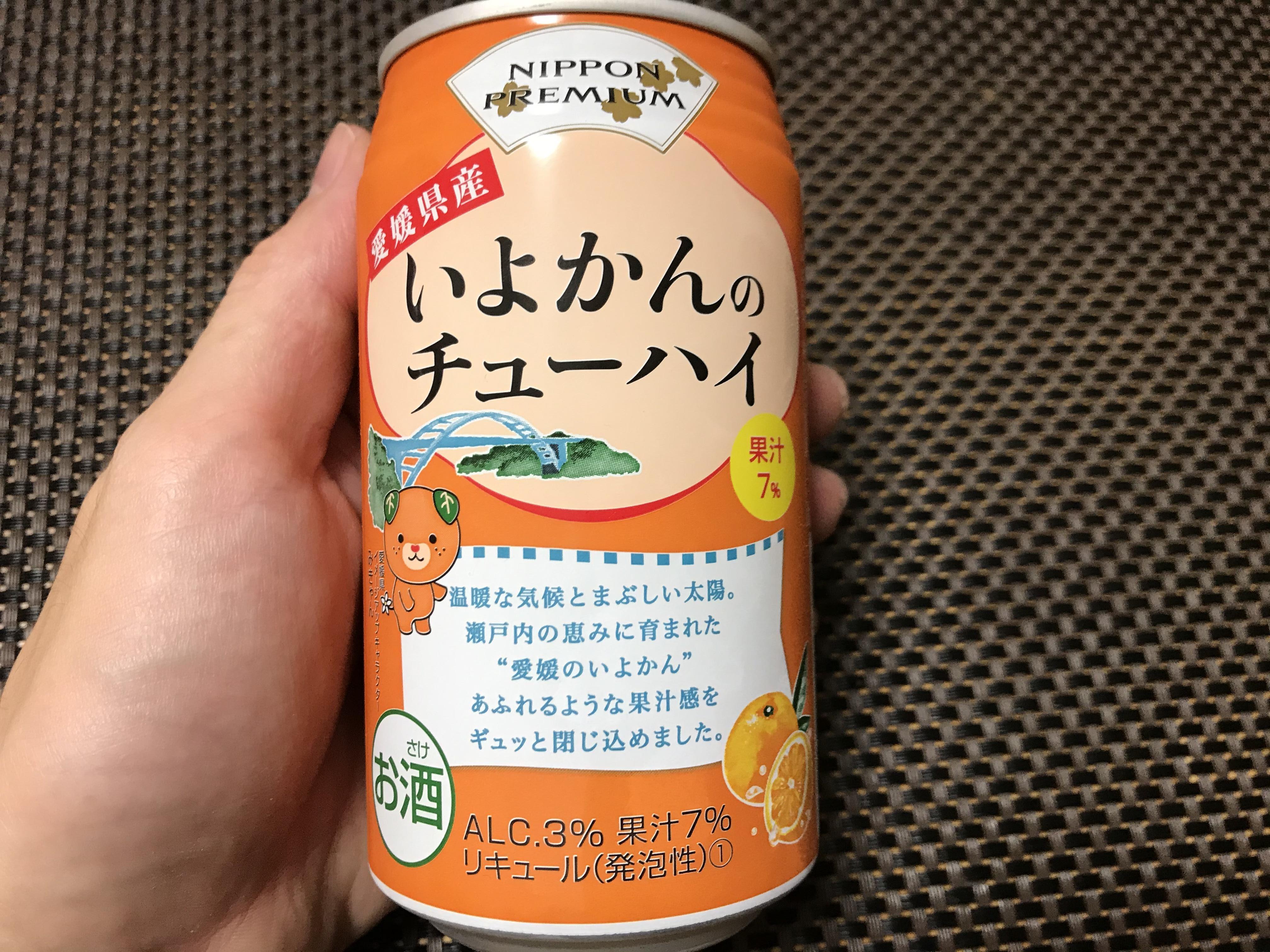 いよかんのチューハイ「NIPPON PREMIUM」を生粋の愛媛県人が飲んでみたよ!