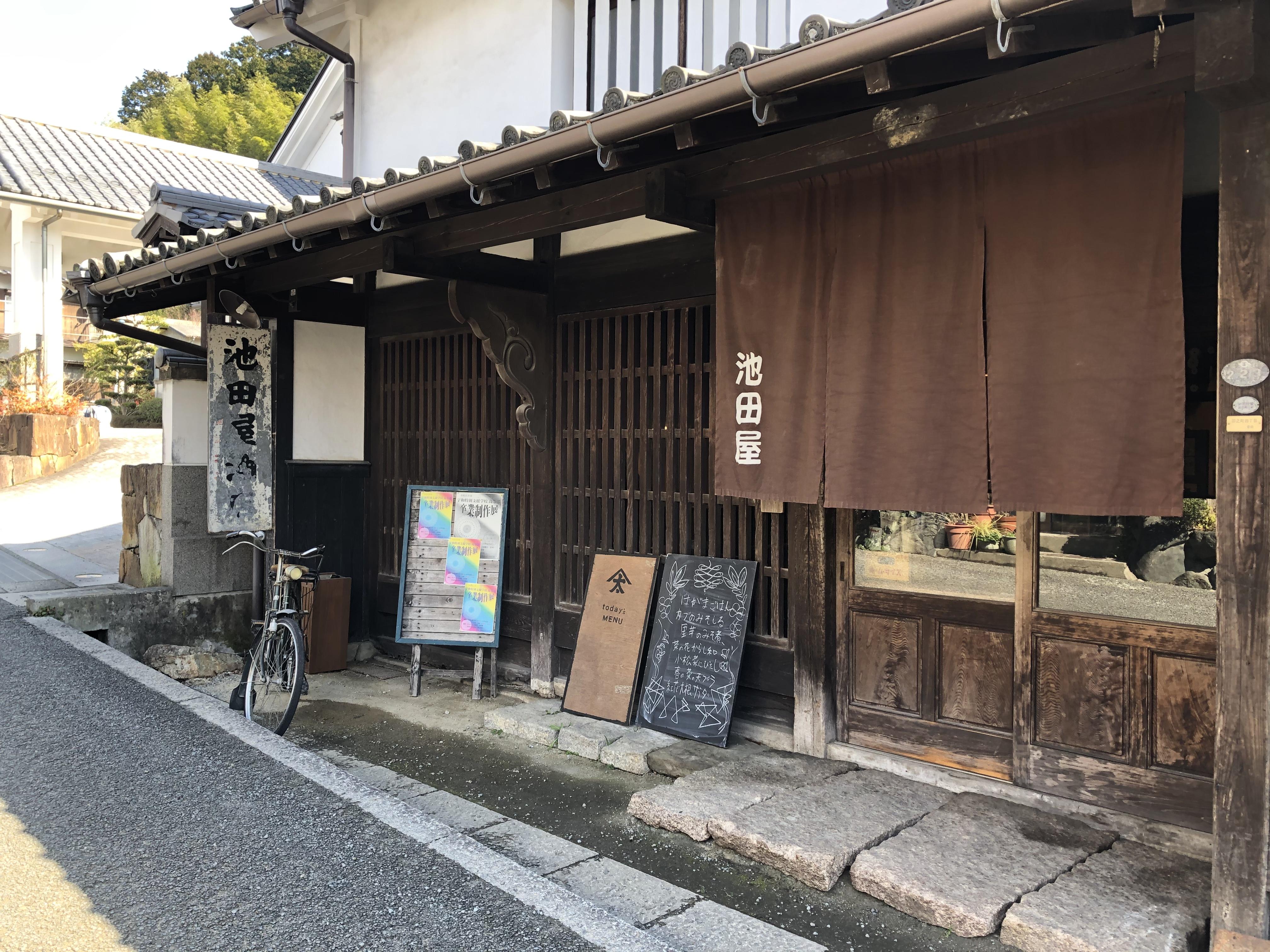 築200年超!西予市宇和町のギャラリー喫茶「池田屋」で「地産地消の精進料理ランチ」を食べてきたよ!
