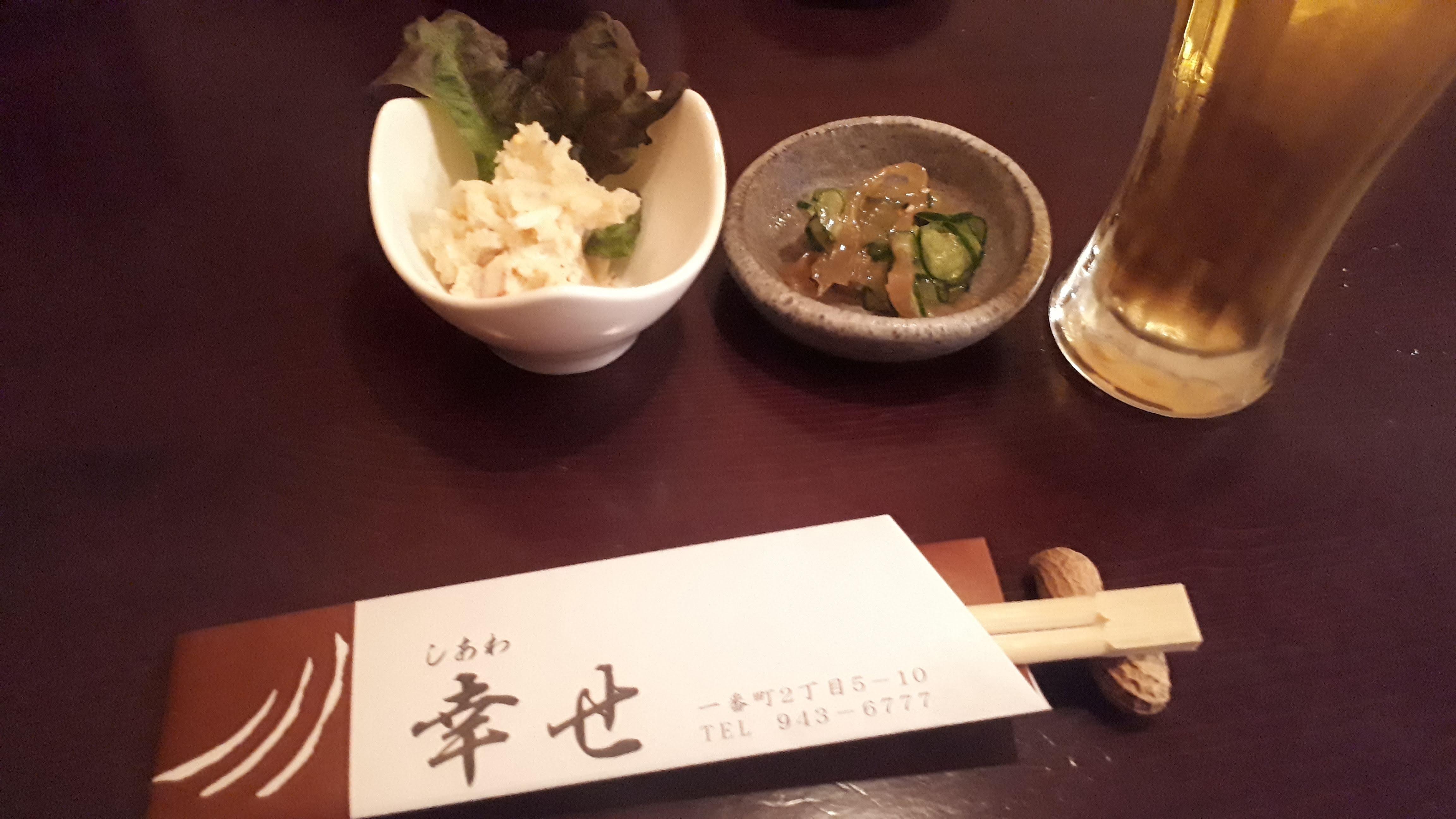 ネーミングが素敵!松山市にある居酒屋「創作居酒屋 幸せ」に行ってきました!