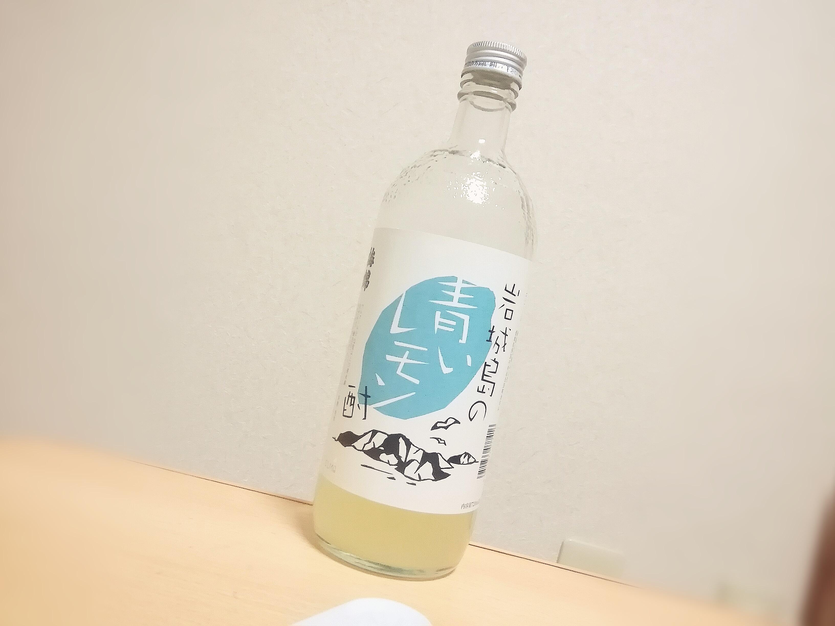 皮ごと食べれる青いレモン使用!梅錦の「岩城島の青いレモン酎」を飲んでみた!