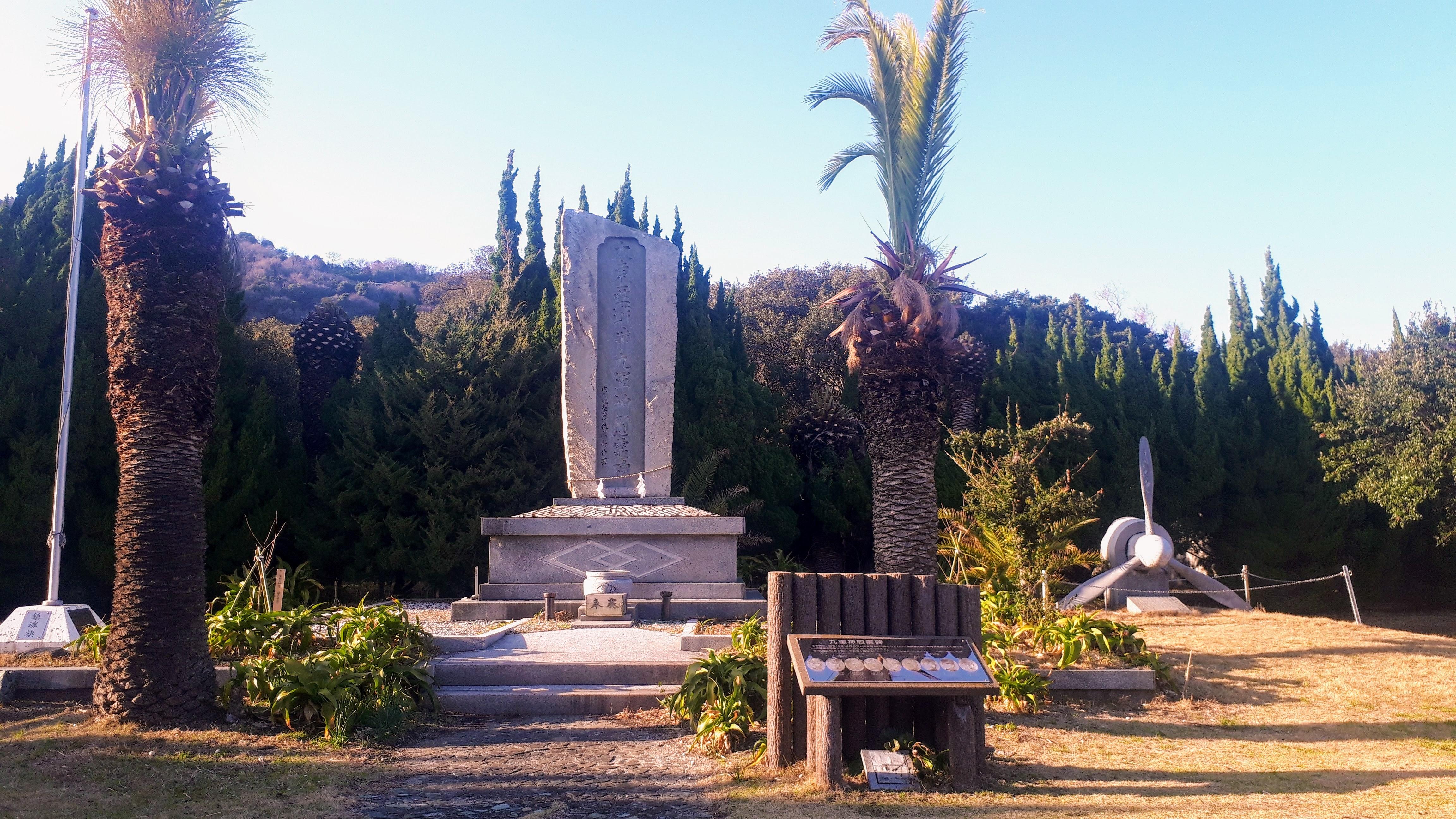 歴史と出会う!伊方町須賀公園内にある「九軍神慰霊碑」に行ってきた!