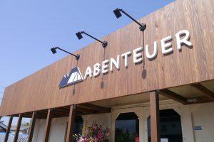 キャンプ好き必見!新居浜市初のアウトドアショップ「ABENTEUER」(アーベントイアー)に行ってきたよ!